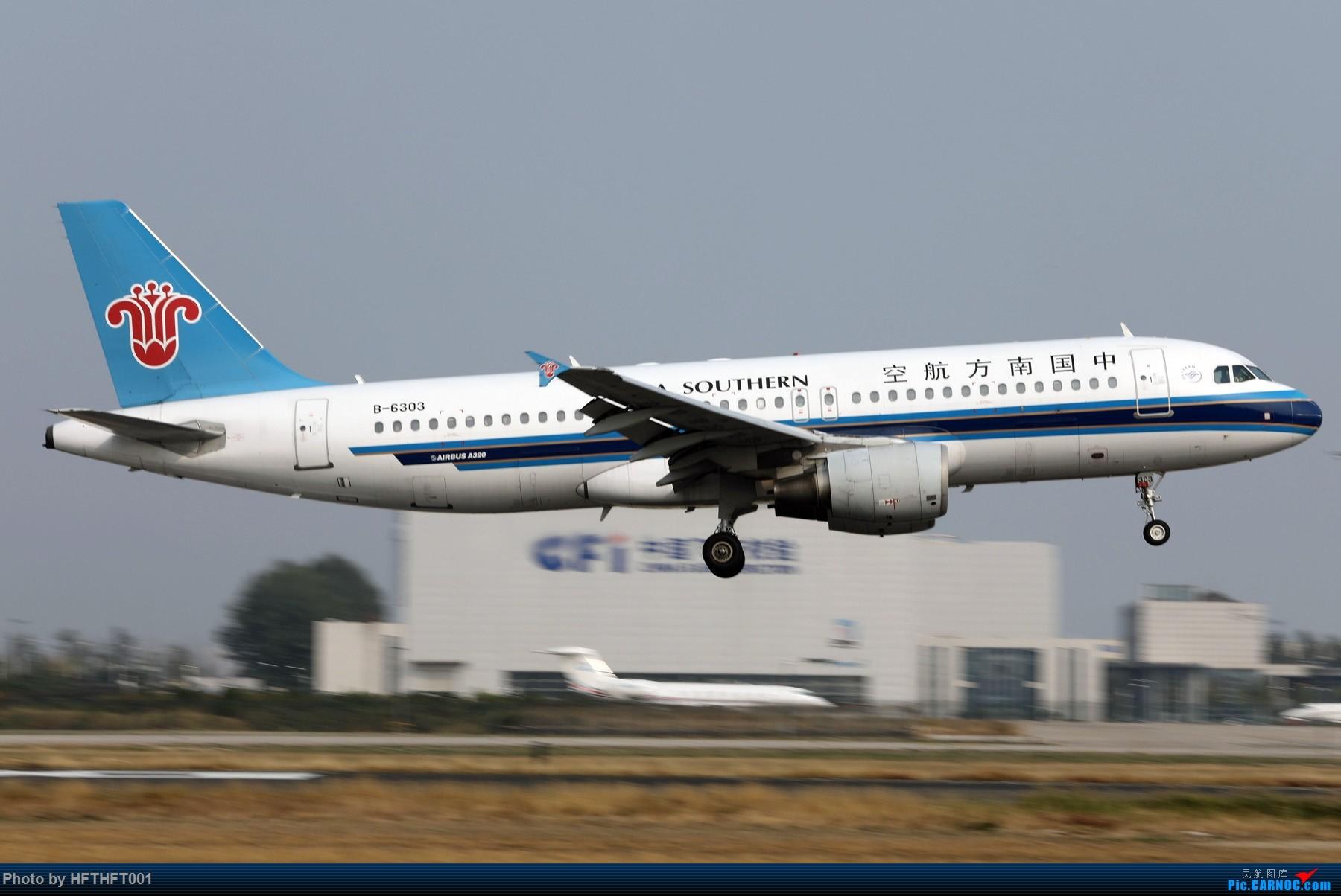 Re:[原创]中国南方航空图几张。 AIRBUS A320-200 B-6303 中国北京首都国际机场