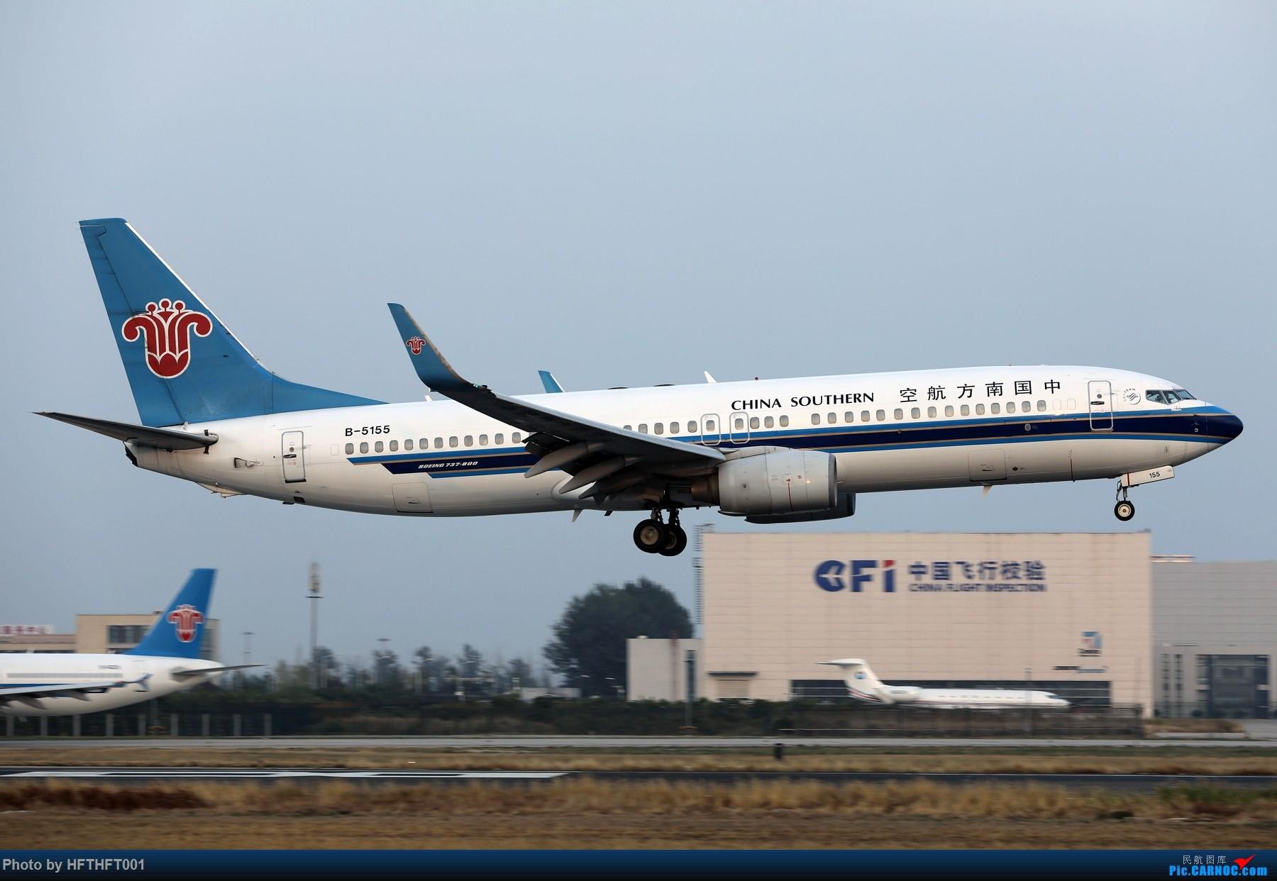 Re:[原创]中国南方航空图几张。 BOEING 737-800 B-5155 中国北京首都国际机场