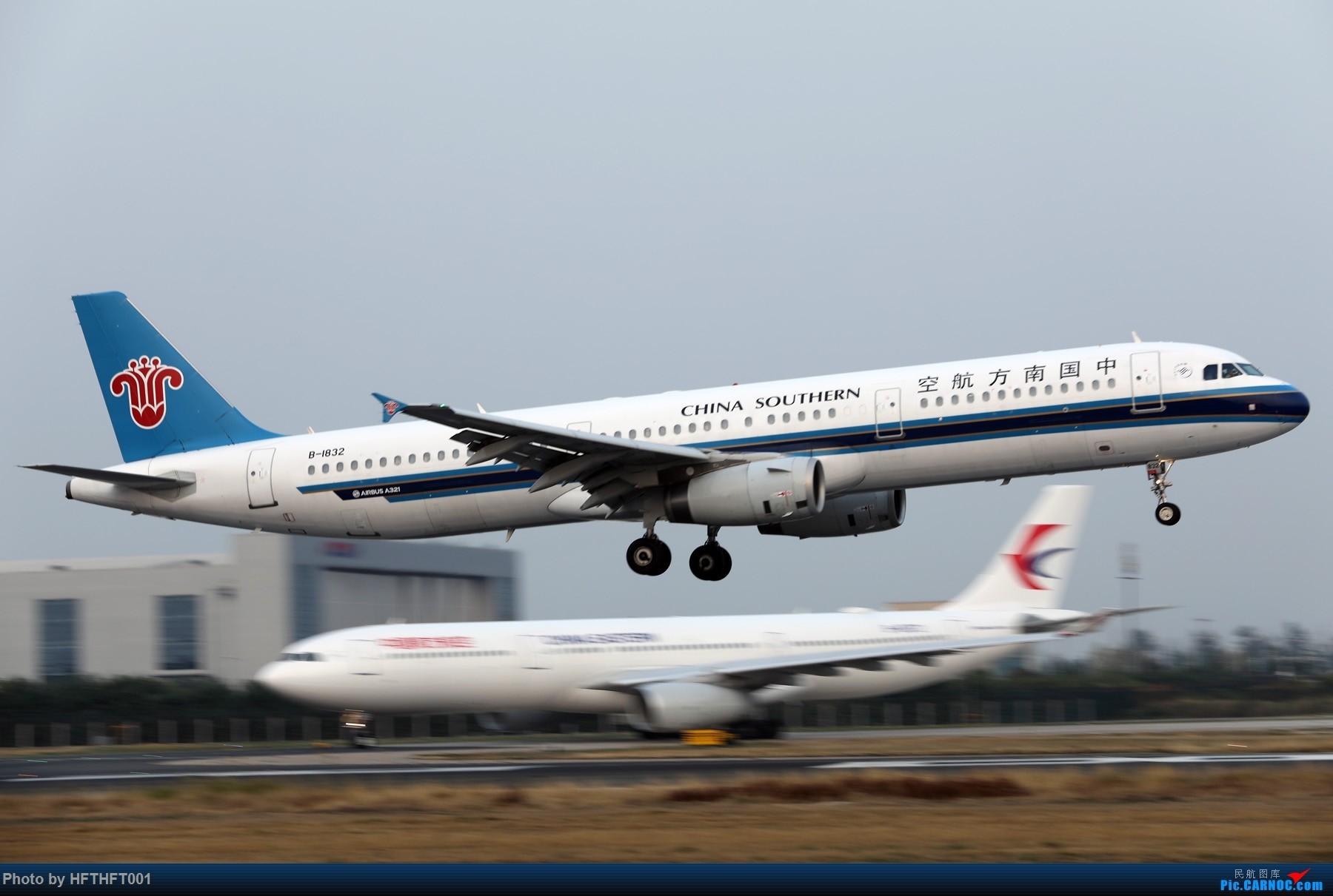 Re:[原创]中国南方航空图几张。 AIRBUS A321-200 B-1832 中国北京首都国际机场