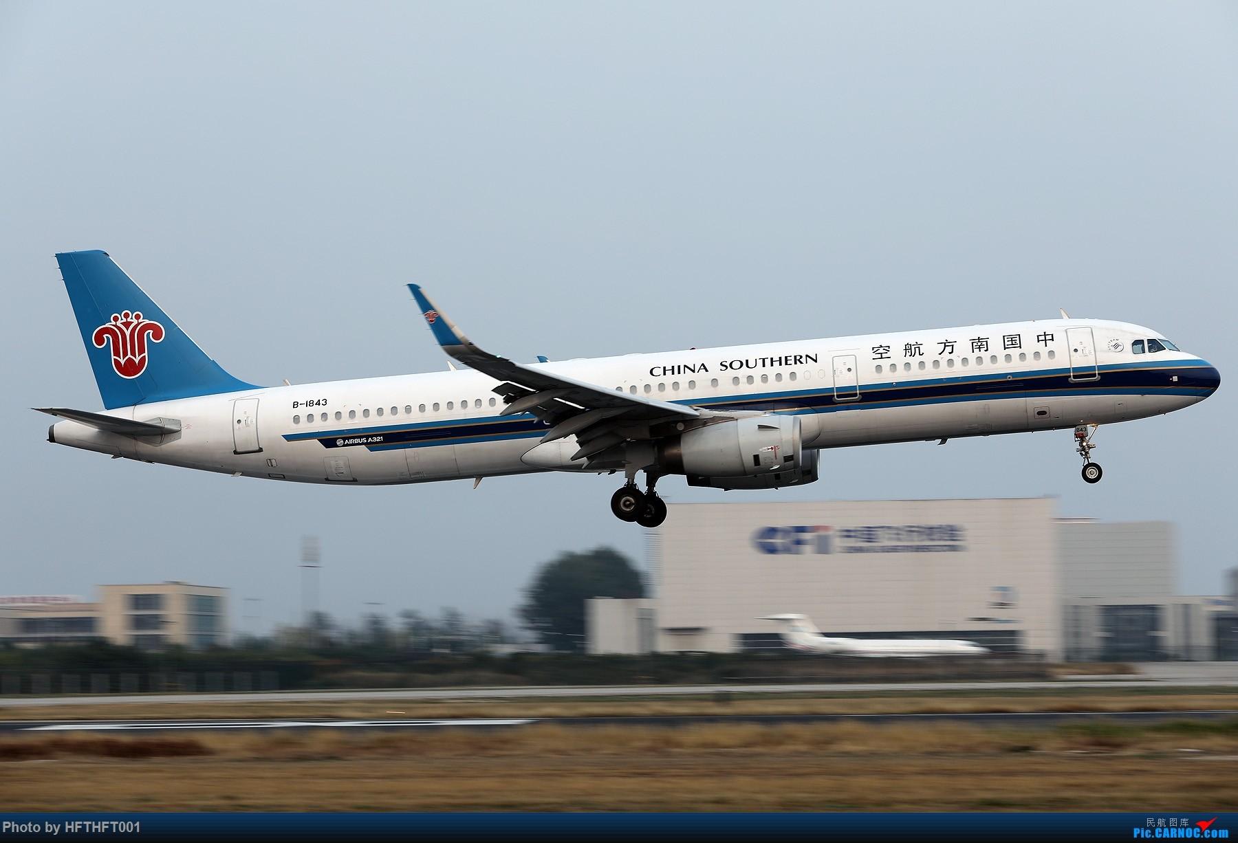 Re:[原创]中国南方航空图几张。 AIRBUS A321-200 B-1843 中国北京首都国际机场