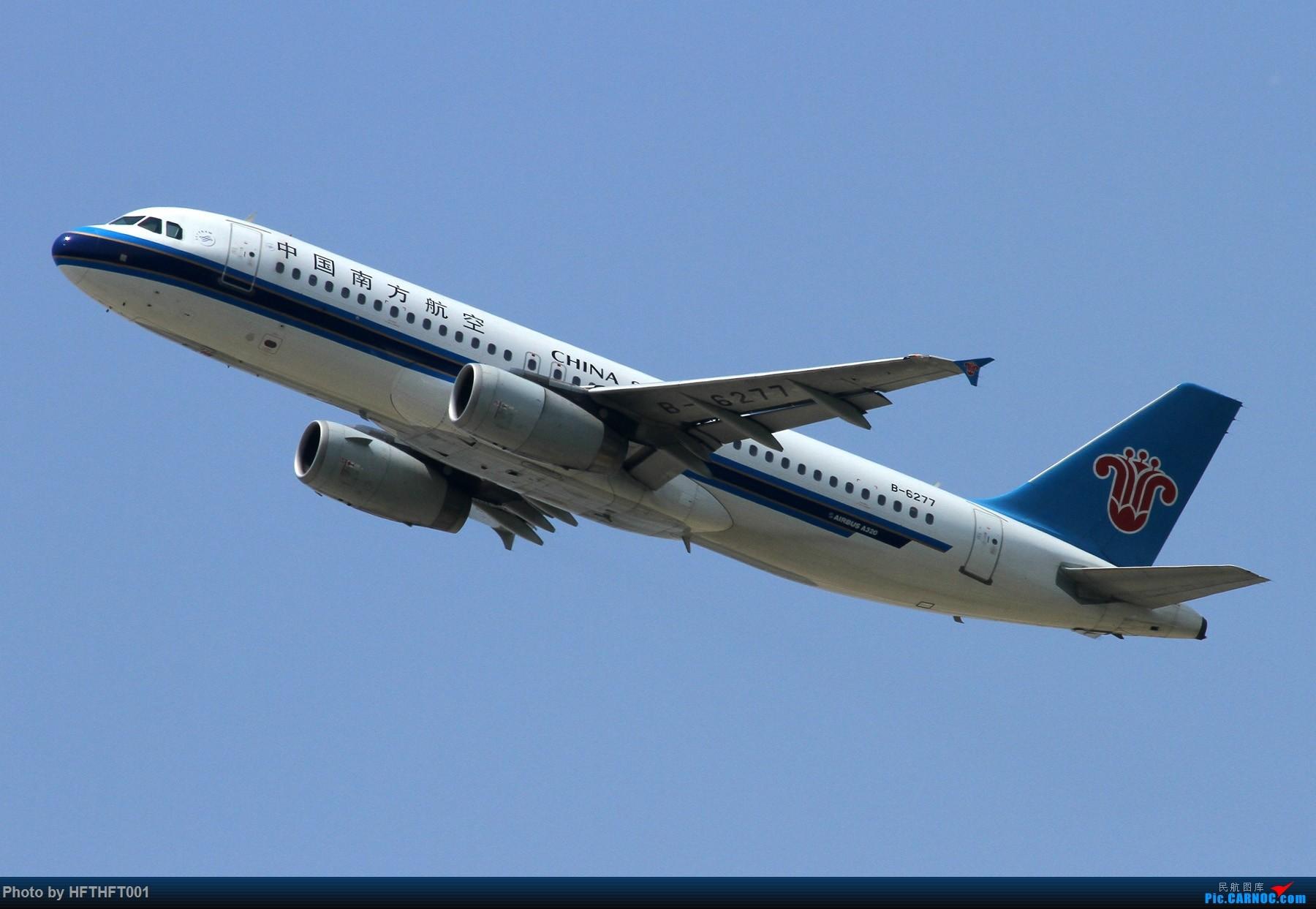 Re:[原创]中国南方航空图几张。 AIRBUS A320-200 B-6277 中国北京首都国际机场