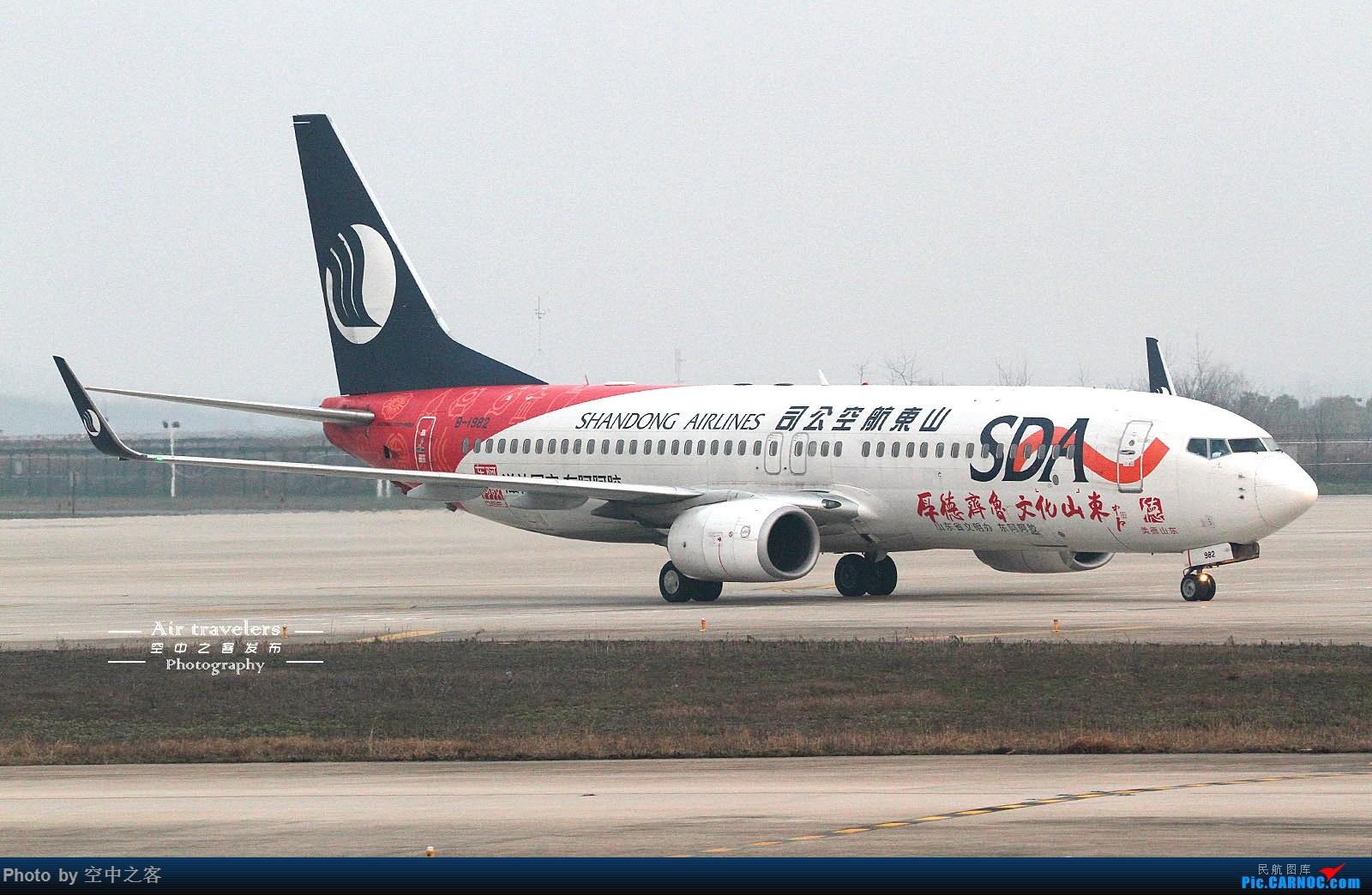 Re:[原创][合肥飞友会·霸都打机队·空中之客发布]3.10桥机场没有MAX和NEO BOEING 737-800 B-1982 合肥新桥国际机场