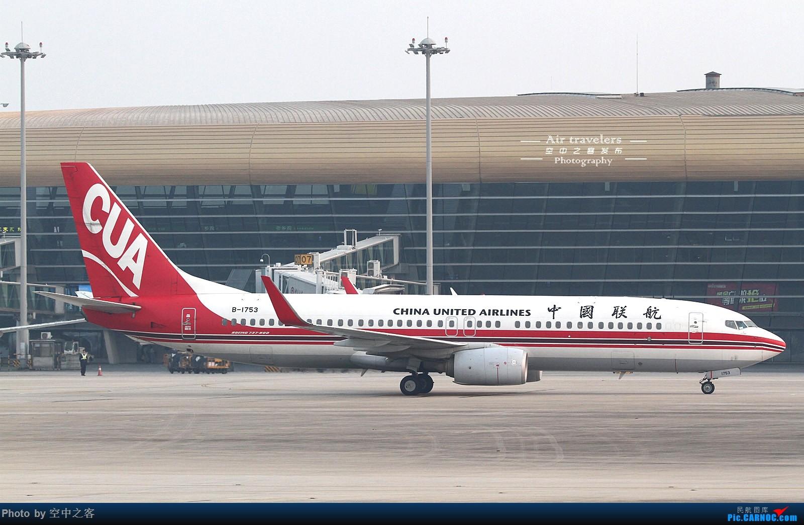 Re:[原创][合肥飞友会·霸都打机队·空中之客发布]3.10桥机场没有MAX和NEO BOEING 737-800 B-1753 合肥新桥国际机场