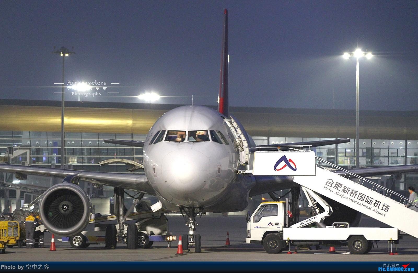 Re:[原创][合肥飞友会·霸都打机队·空中之客发布]3.10桥机场没有MAX和NEO AIRBUS A320-200 B-6648 合肥新桥国际机场