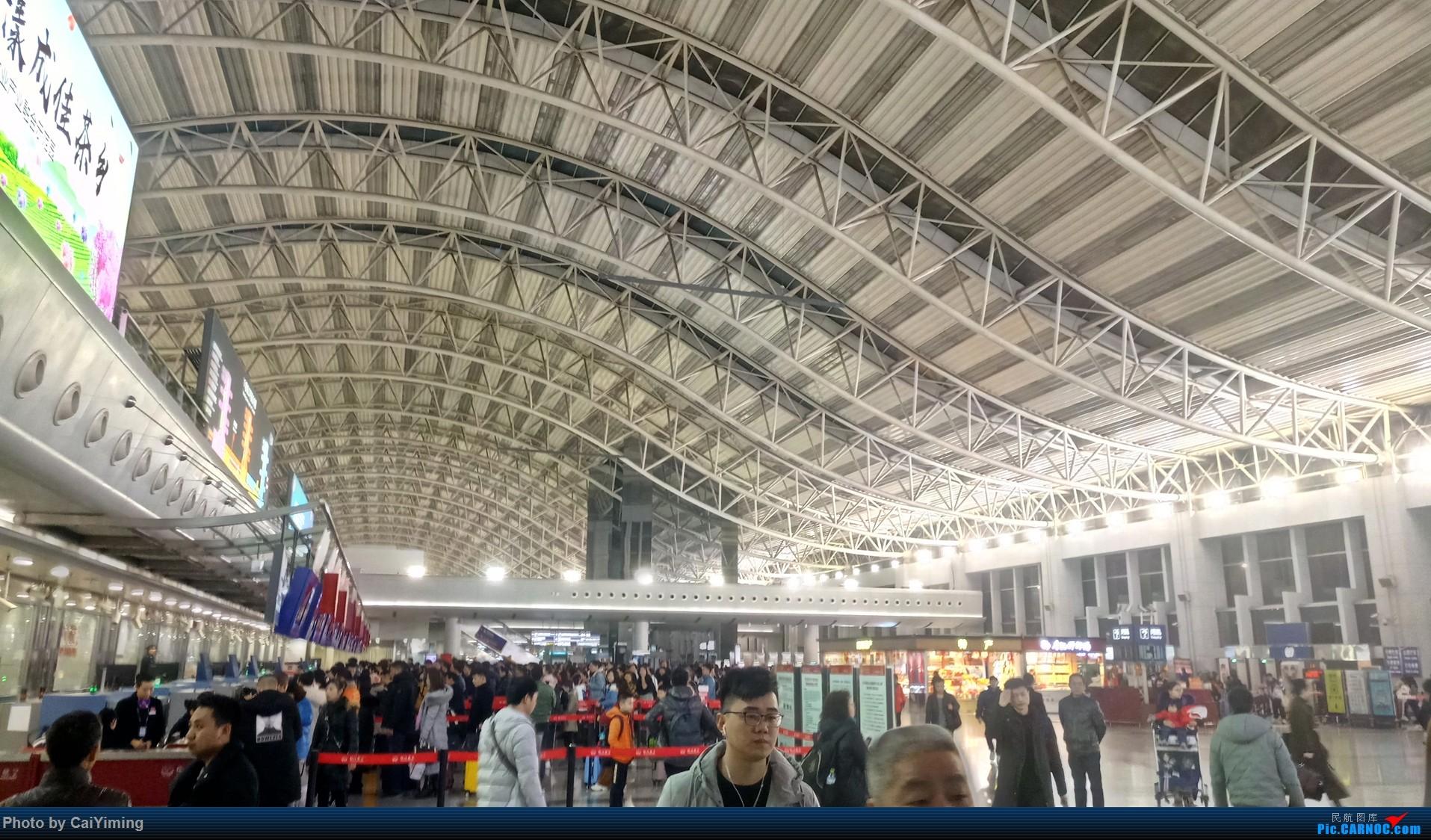 Re:[原创]【人在旅途】成都-浦东-虹桥-西安-南通-成都(3U+MU空客A359体验)    中国成都双流国际机场
