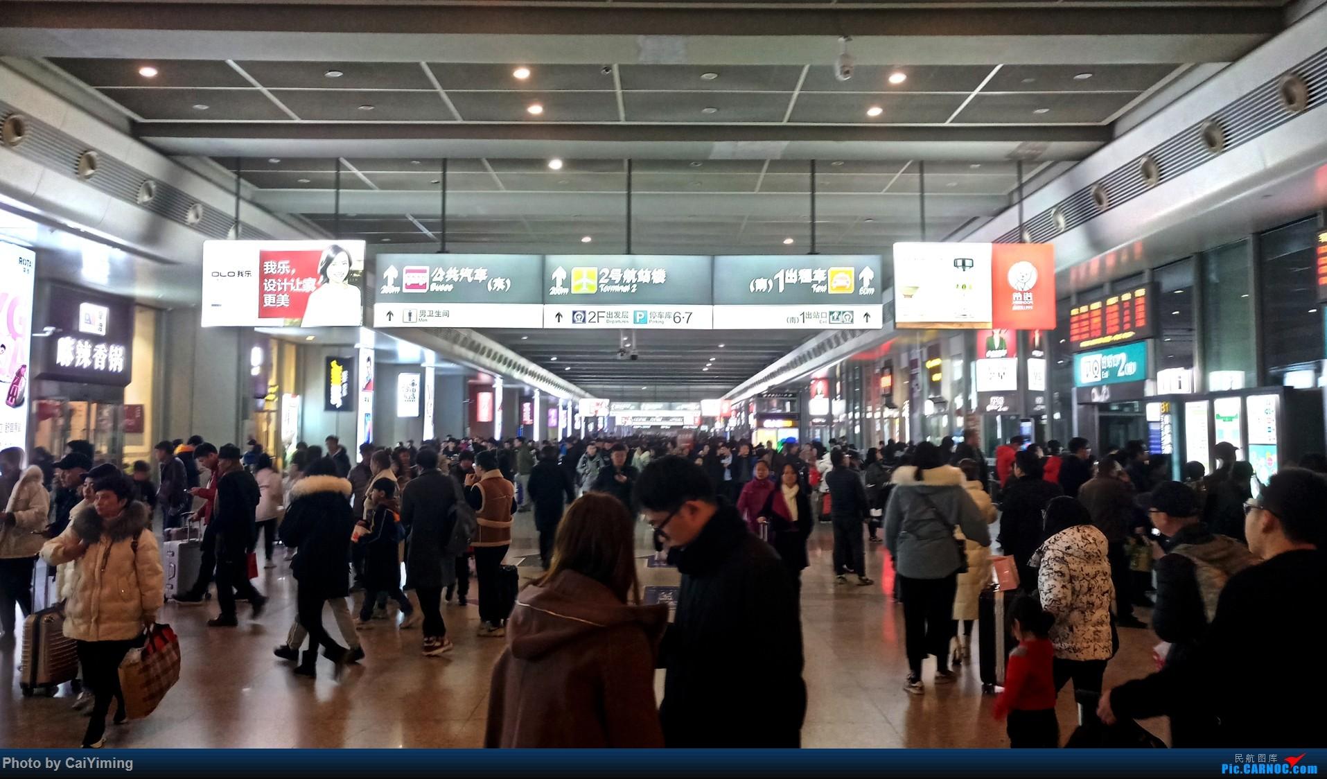 Re:[原创]【人在旅途】成都-浦东-虹桥-西安-南通-成都(3U+MU空客A359体验)    中国上海虹桥国际机场