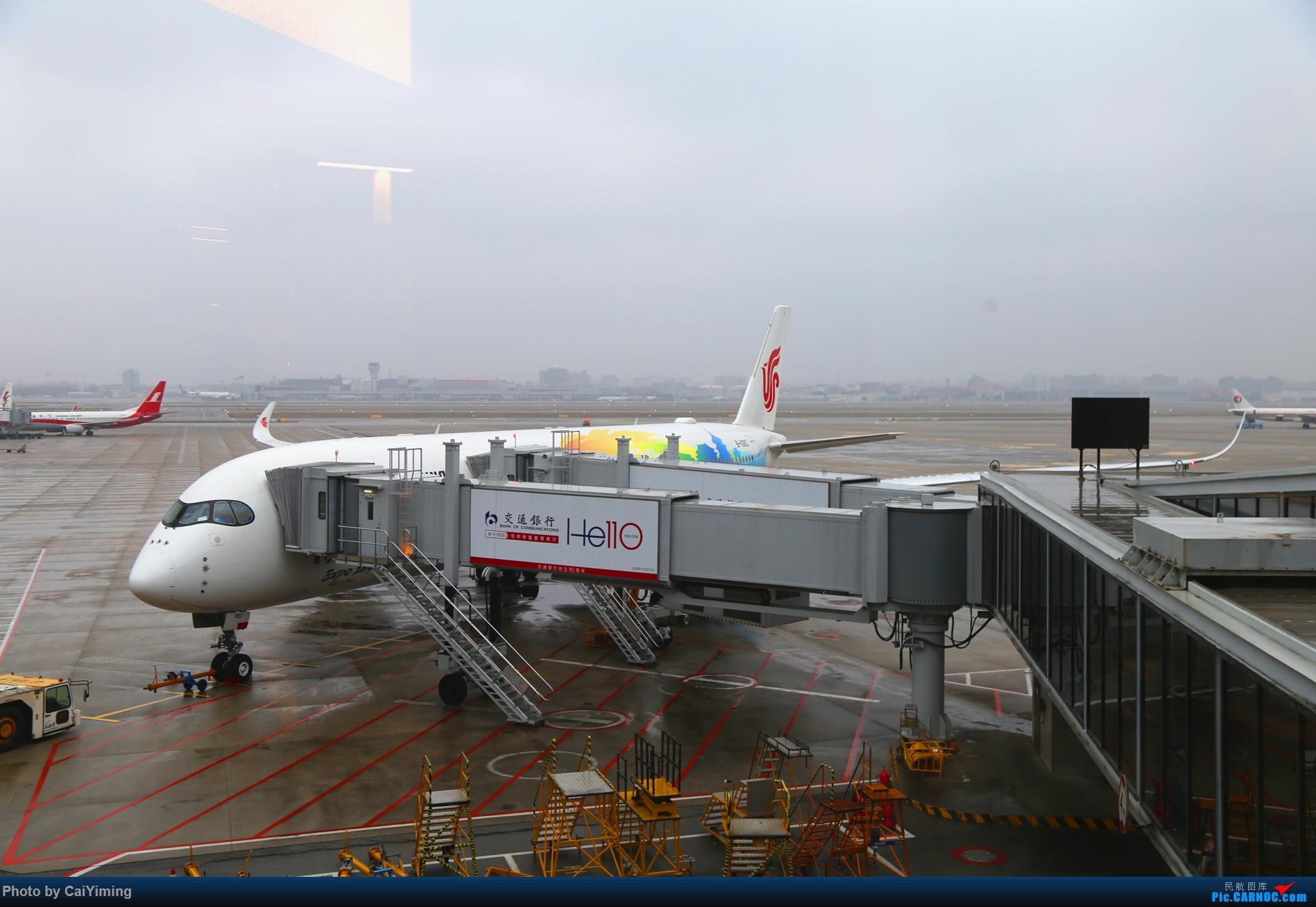 Re:[原创]【人在旅途】成都-浦东-虹桥-西安-南通-成都(3U+MU空客A359体验) AIRBUS A350-900 B-1083 中国上海虹桥国际机场