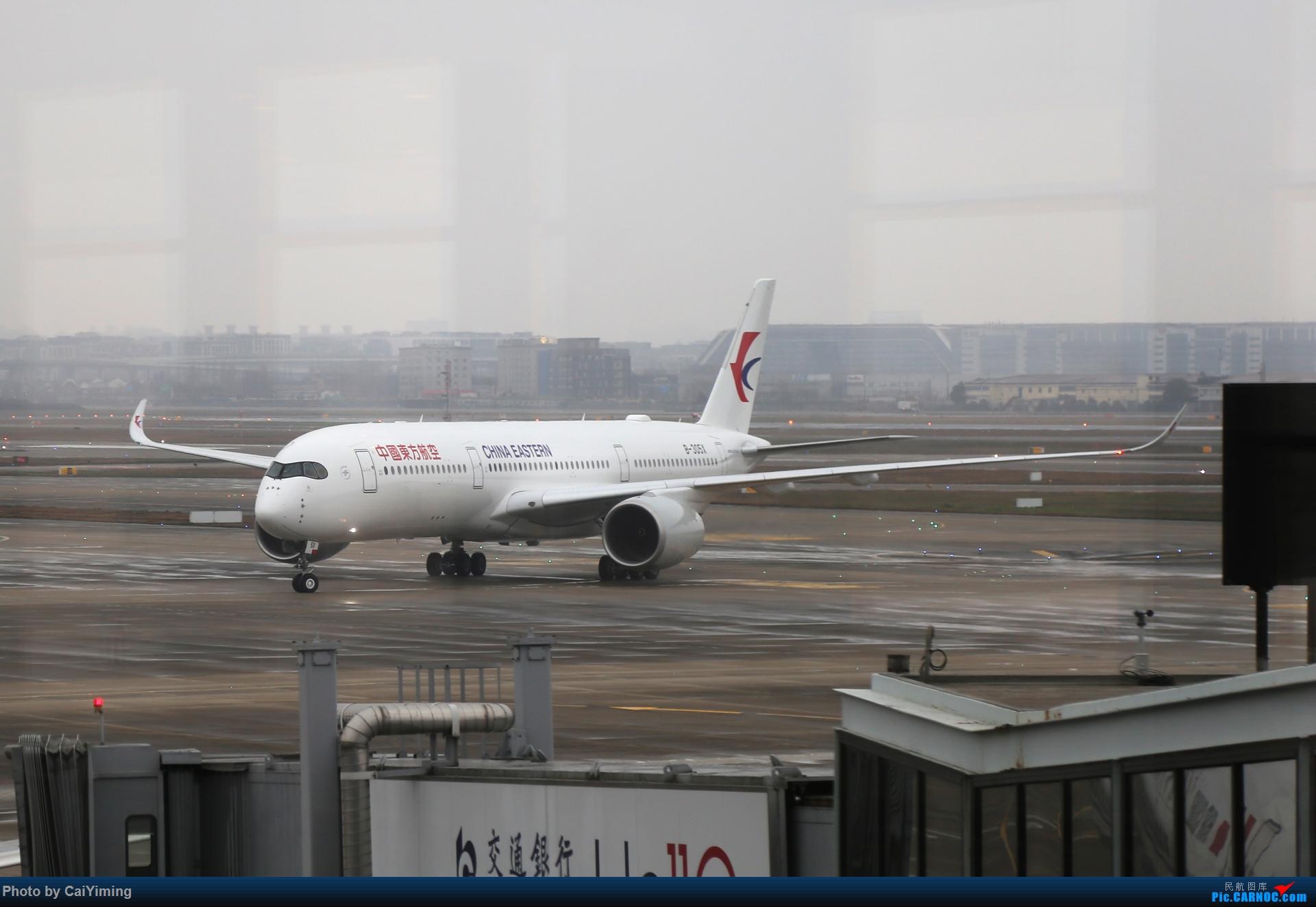 Re:[原创]【人在旅途】成都-浦东-虹桥-西安-南通-成都(3U+MU空客A359体验) AIRBUS A350-900 B-305X 中国上海虹桥国际机场