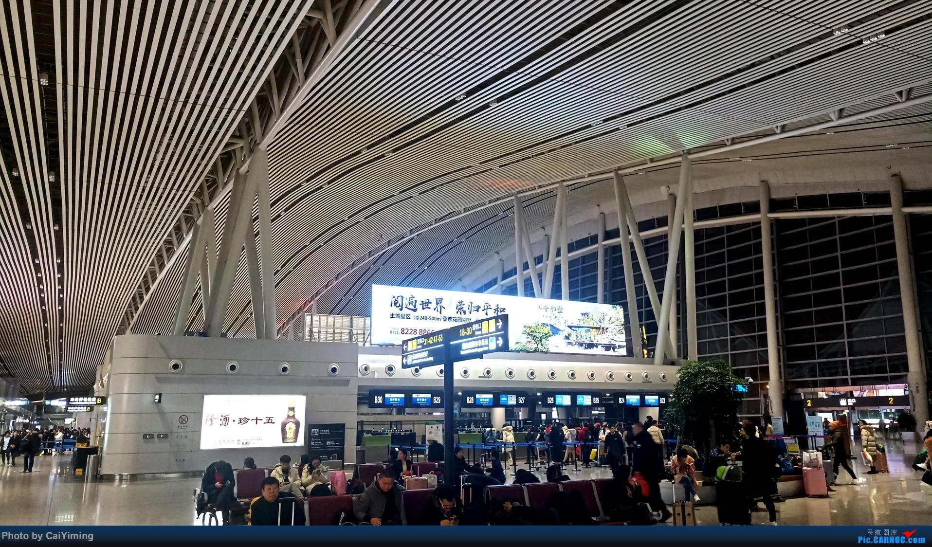 Re:[原创]【人在旅途】成都-浦东-虹桥-西安-南通-成都(3U+MU空客A359体验)    中国长沙黄花国际机场