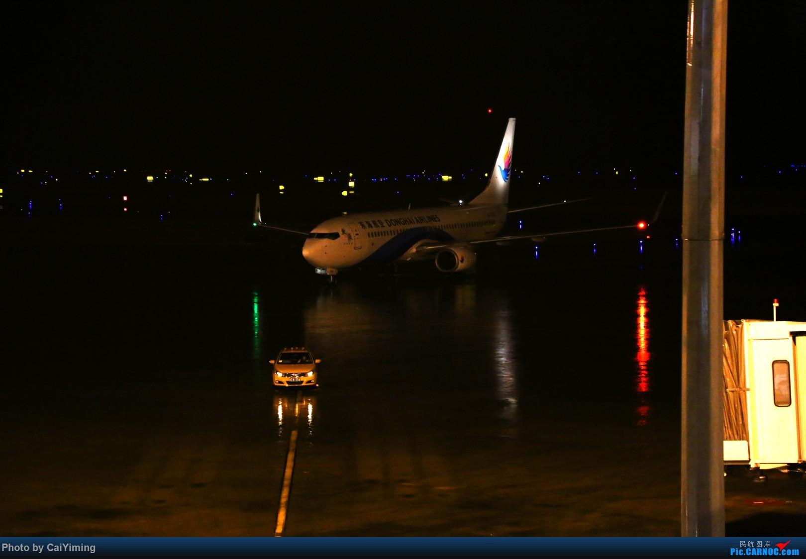 Re:[原创]【人在旅途】成都-浦东-虹桥-西安-南通-成都(3U+MU空客A359体验) BOEING 737-800 B-7630 中国长沙黄花国际机场