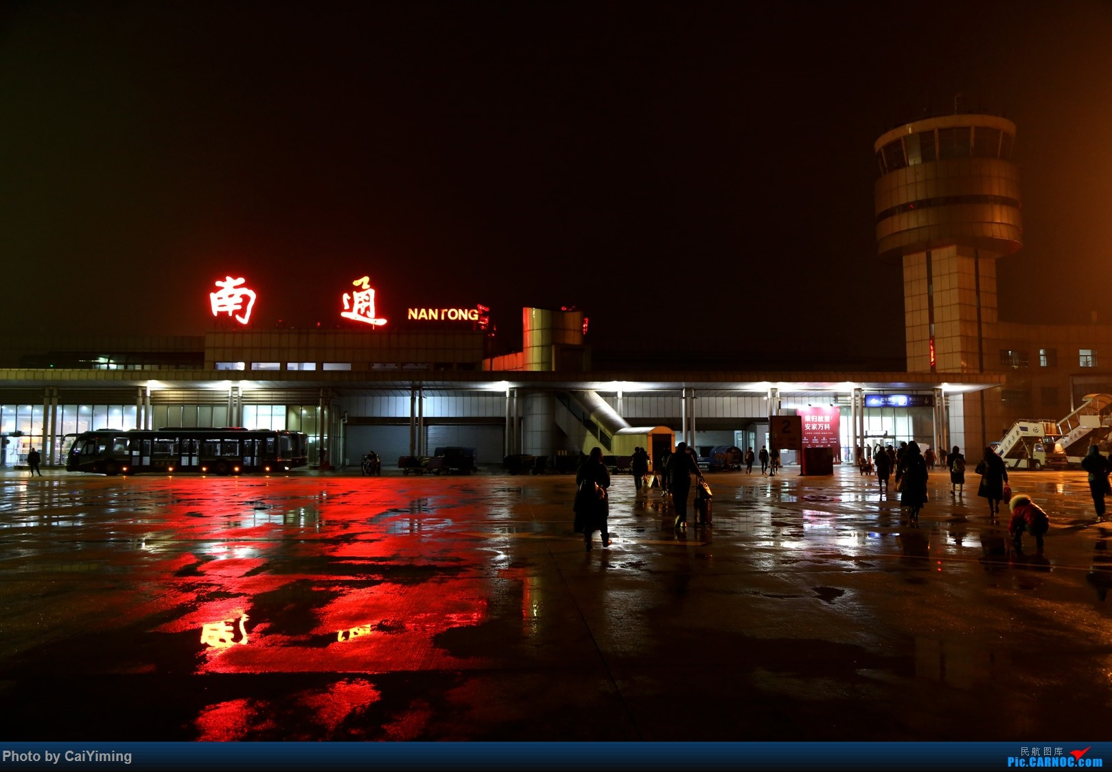 Re:[原创]【人在旅途】成都-浦东-虹桥-西安-南通-成都(3U+MU空客A359体验)    中国南通兴东机场