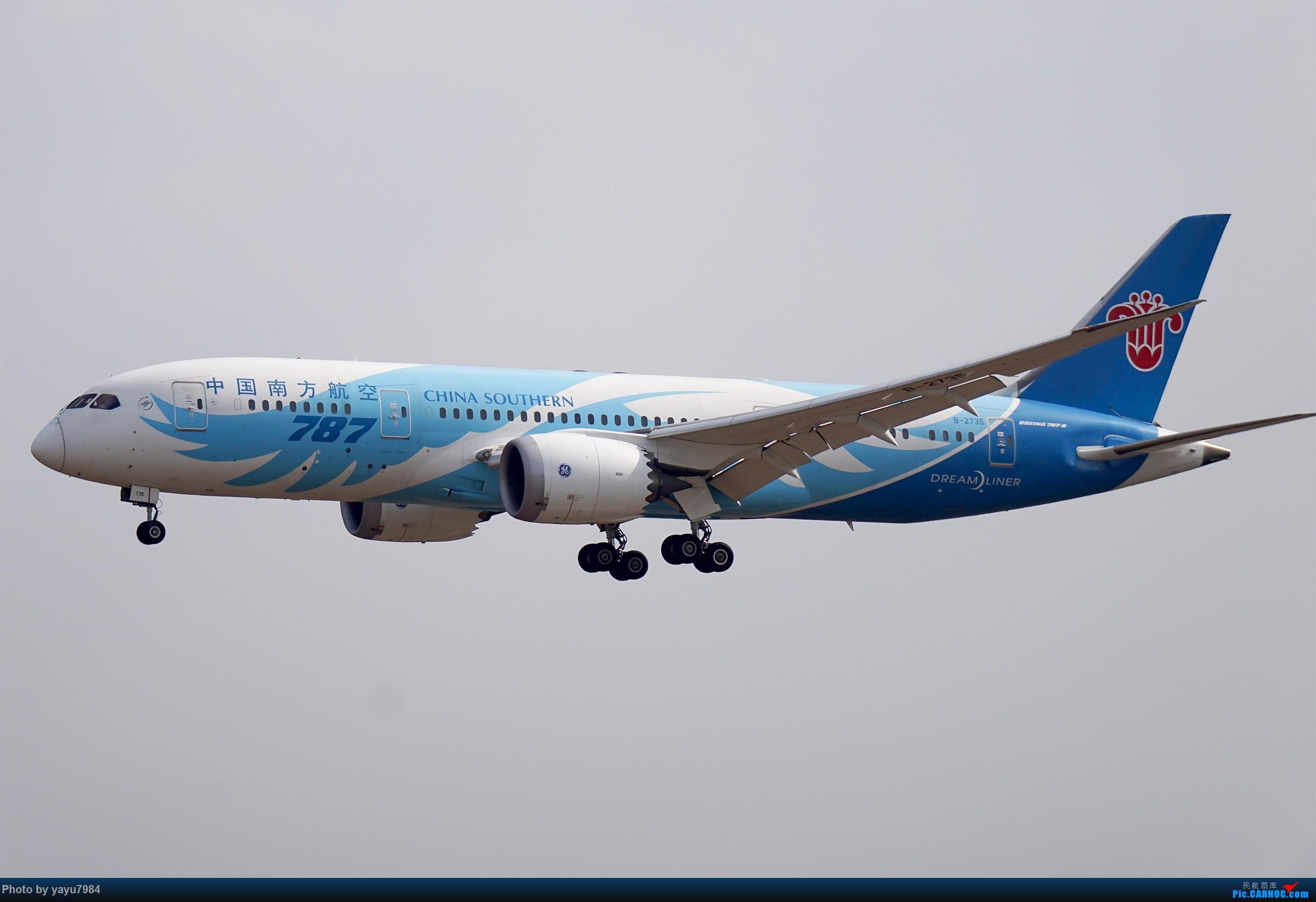 [原创][CTU] 成卢兹02R拍机集锦 BOEING 787-8 B-2735 中国成都双流国际机场