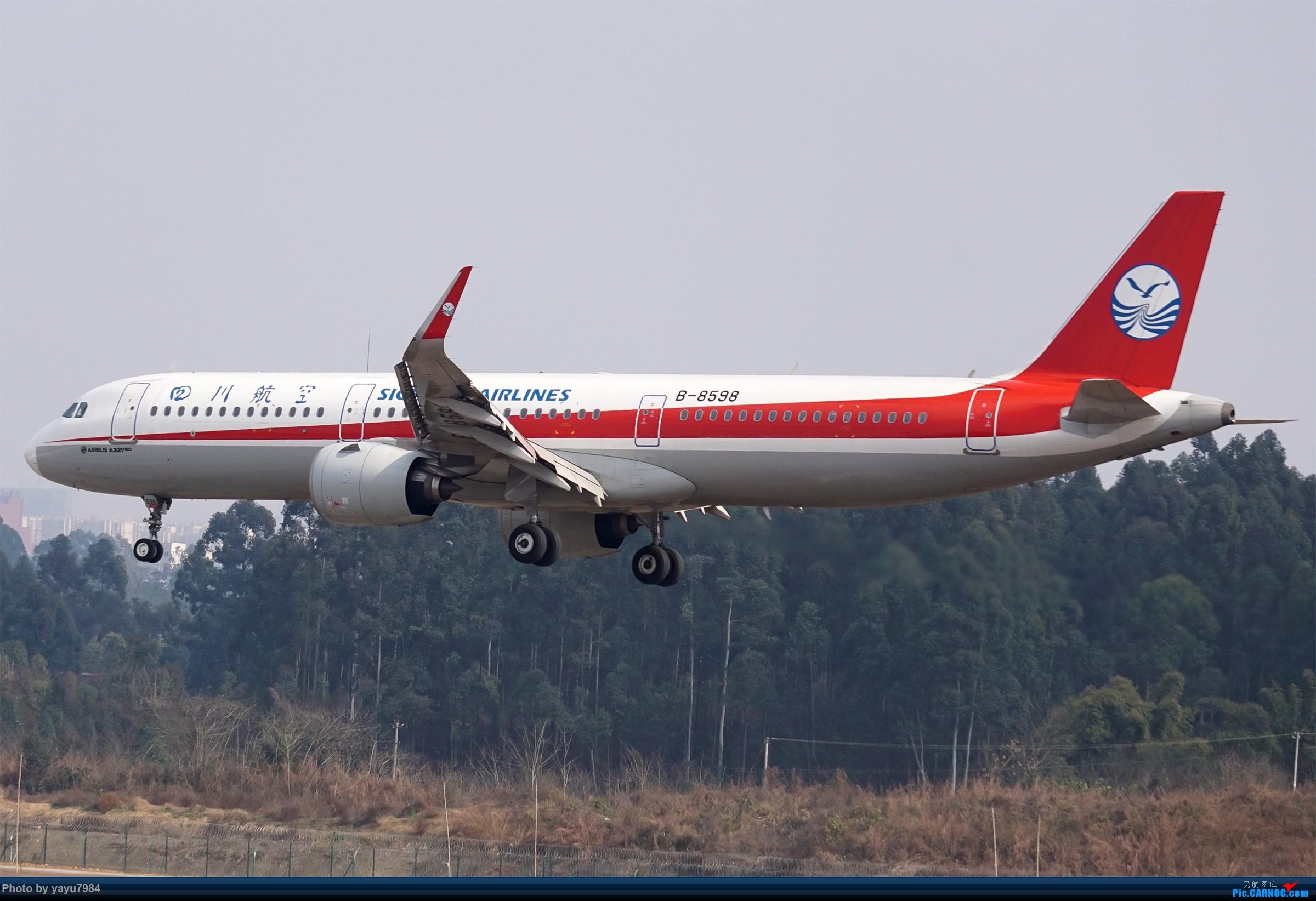 Re:[原创][CTU] 成卢兹02R拍机集锦 AIRBUS A321NEO B-8598 中国成都双流国际机场