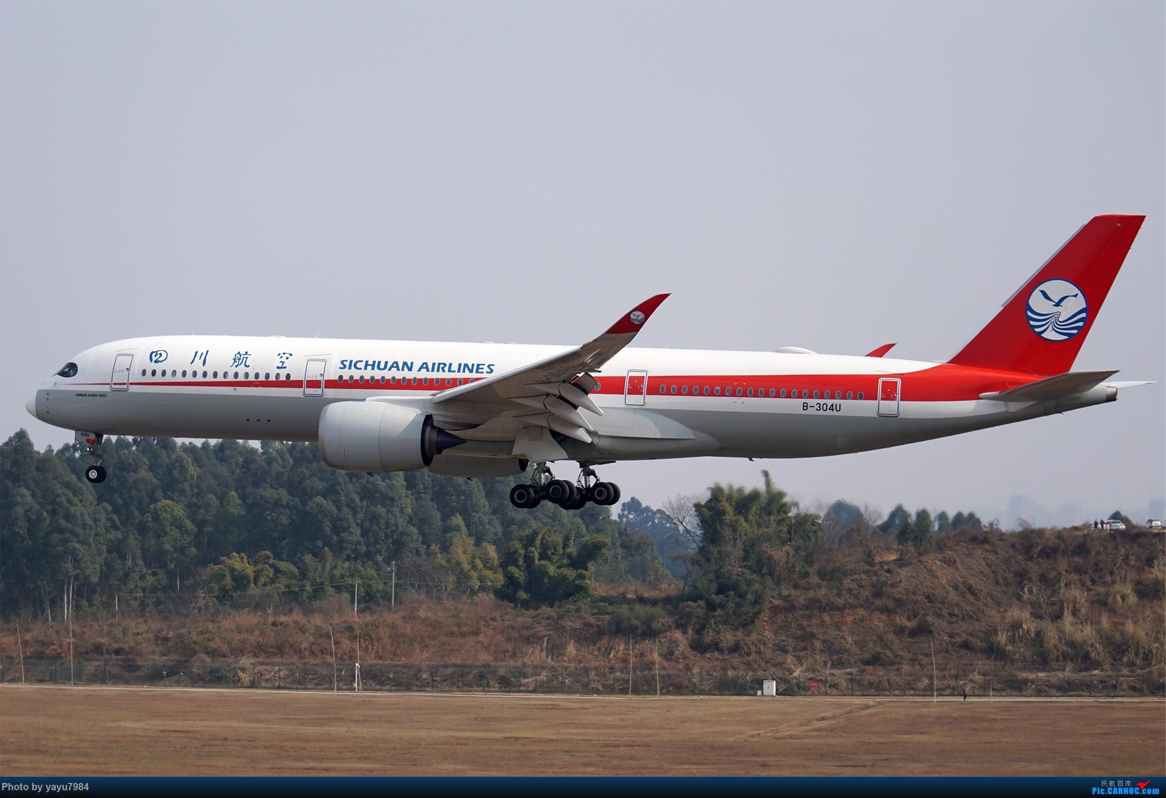 Re:[原创][CTU] 成卢兹02R拍机集锦 AIRBUS A350-900 B-304U 中国成都双流国际机场