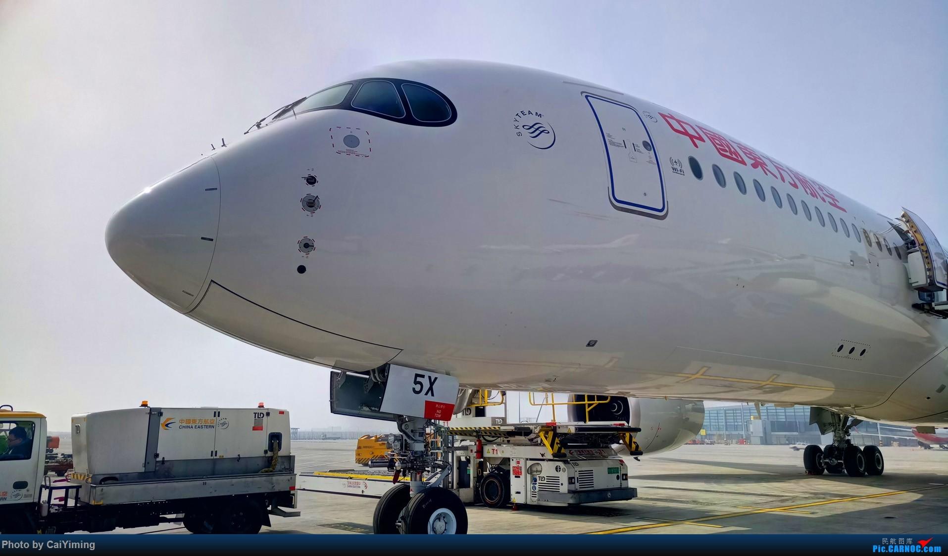 Re:[原创]【人在旅途】成都-浦东-虹桥-西安-南通-成都(3U+MU空客A359体验) AIRBUS A350-900 B-305X 中国上海浦东国际机场