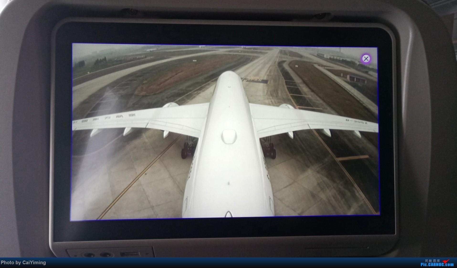 Re:[原创]【人在旅途】成都-浦东-虹桥-西安-南通-成都(3U+MU空客A359体验) AIRBUS A350-900 B-305X 中国成都双流国际机场