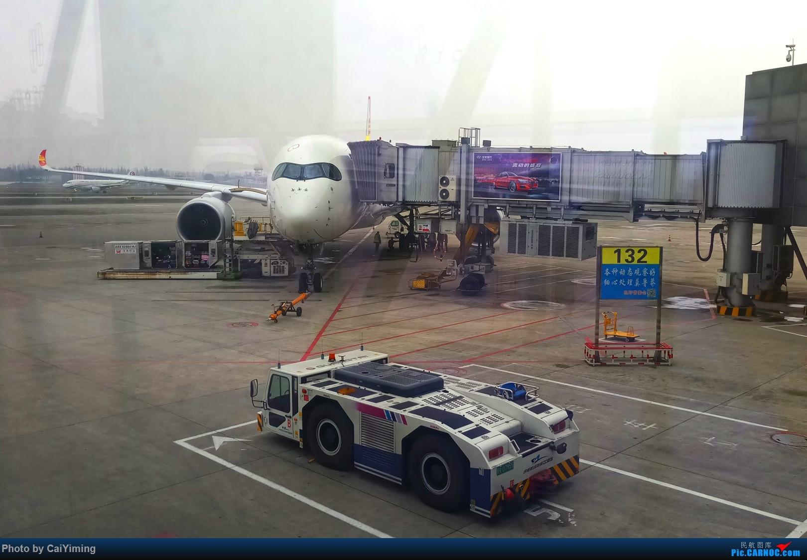 Re:[原创]【人在旅途】成都-浦东-虹桥-西安-南通-成都(3U+MU空客A359体验) AIRBUS A350-900 B-1069 中国成都双流国际机场