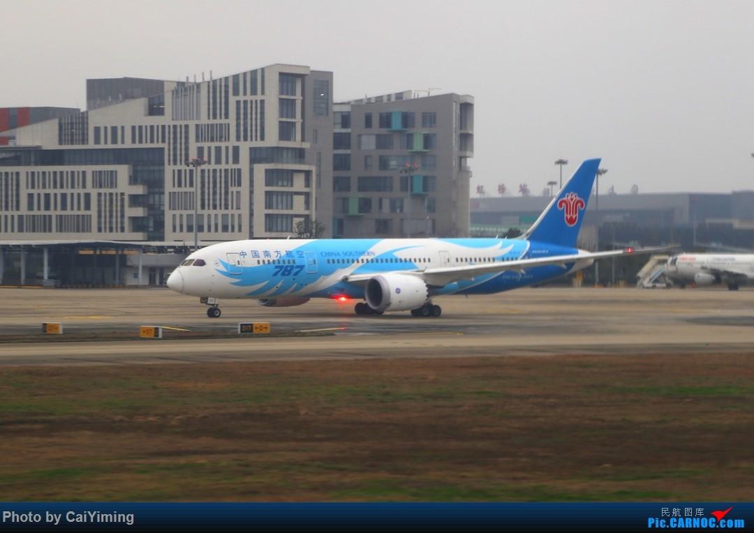 Re:[原创]【人在旅途】成都-浦东-虹桥-西安-南通-成都(3U+MU空客A359体验) BOEING 787-8 B-2787 中国上海虹桥国际机场