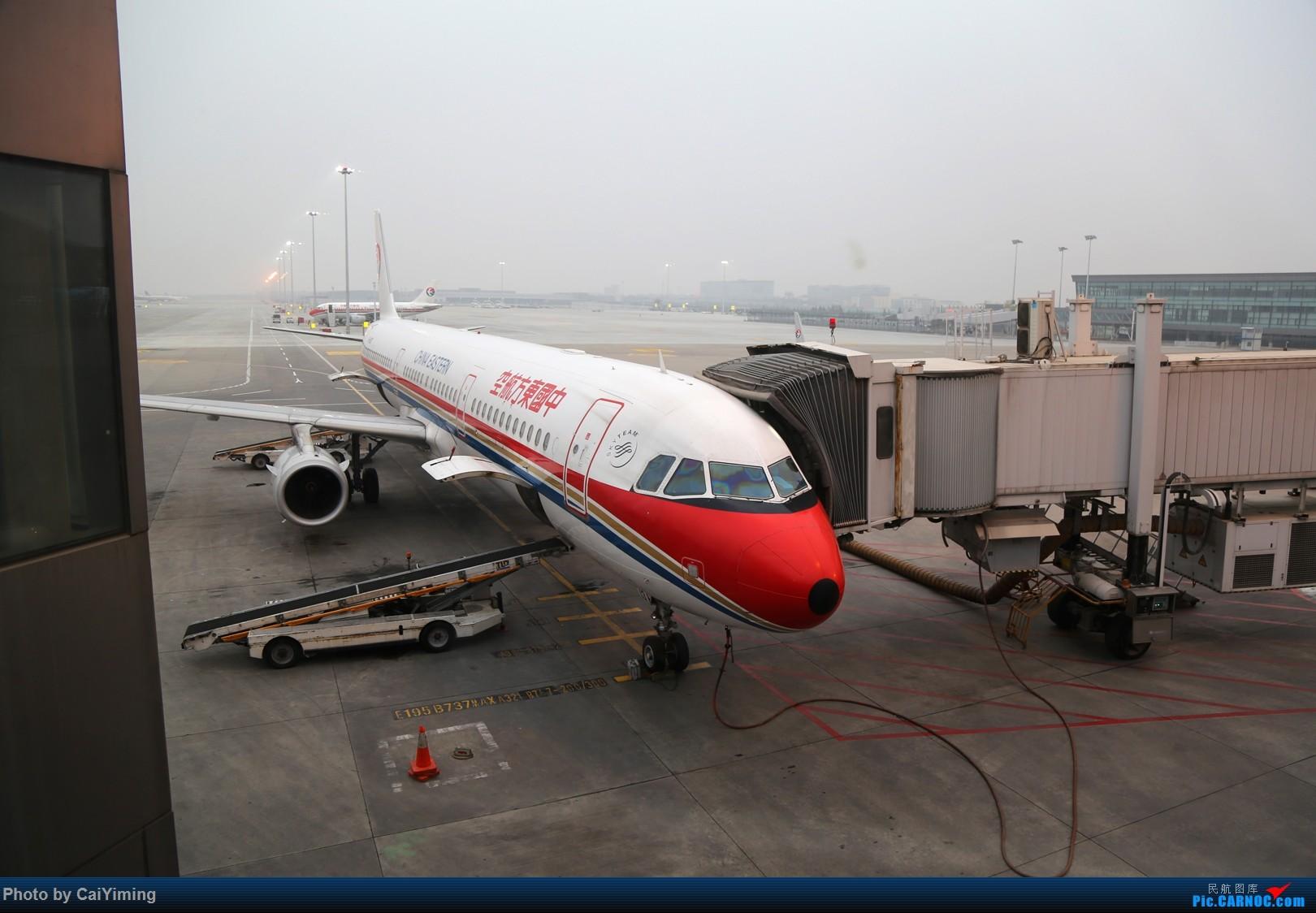 Re:[原创]【人在旅途】成都-浦东-虹桥-西安-南通-成都(3U+MU空客A359体验) AIRBUS A321-200 B-1813 中国西安咸阳国际机场