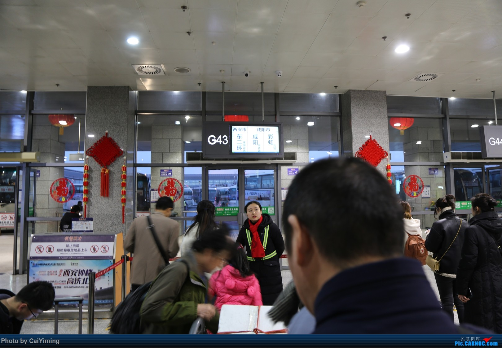 Re:[原创]【人在旅途】成都-浦东-虹桥-西安-南通-成都(3U+MU空客A359体验)    中国西安咸阳国际机场