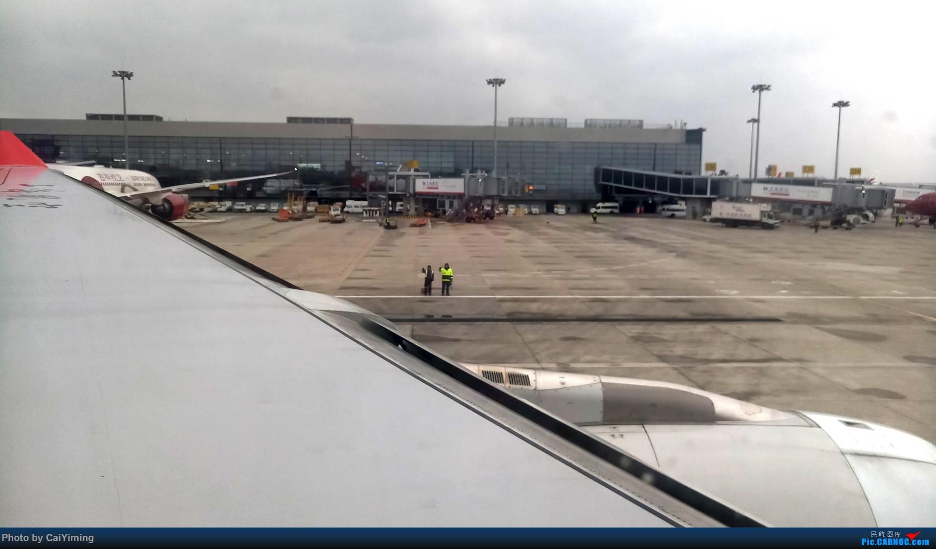 Re:[原创]【人在旅途】成都-浦东-虹桥-西安-南通-成都(3U+MU空客A359体验) AIRBUS A330-200 B-5931 中国上海虹桥国际机场