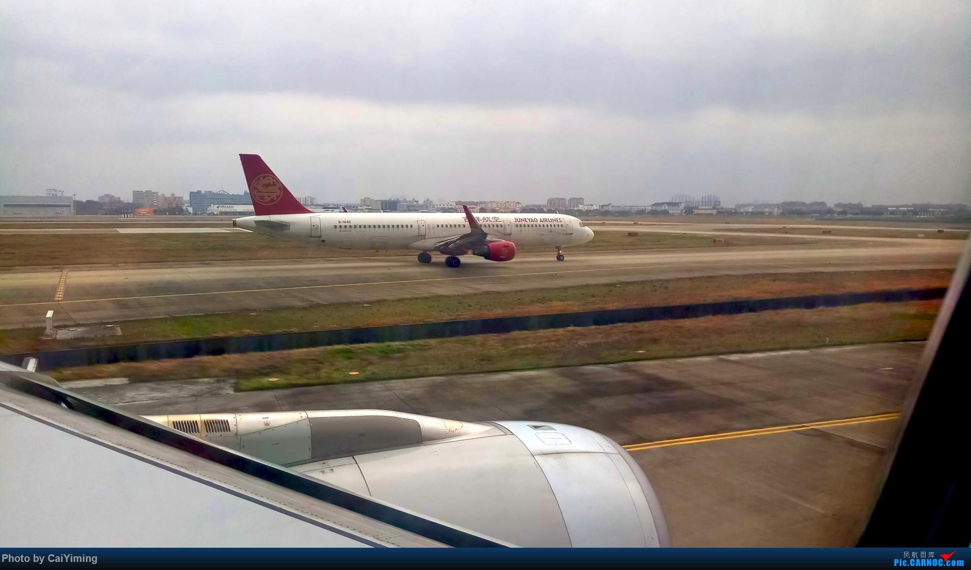 Re:[原创]【人在旅途】成都-浦东-虹桥-西安-南通-成都(3U+MU空客A359体验) AIRBUS A321-200 B-1646 中国上海虹桥国际机场