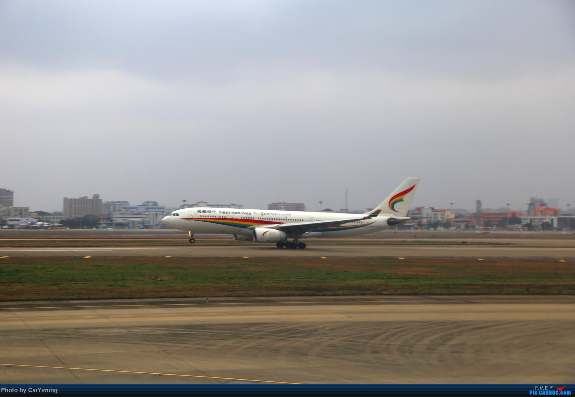 Re:[原创]【人在旅途】成都-浦东-虹桥-西安-南通-成都(3U+MU空客A359体验) AIRBUS A330-200  中国上海虹桥国际机场