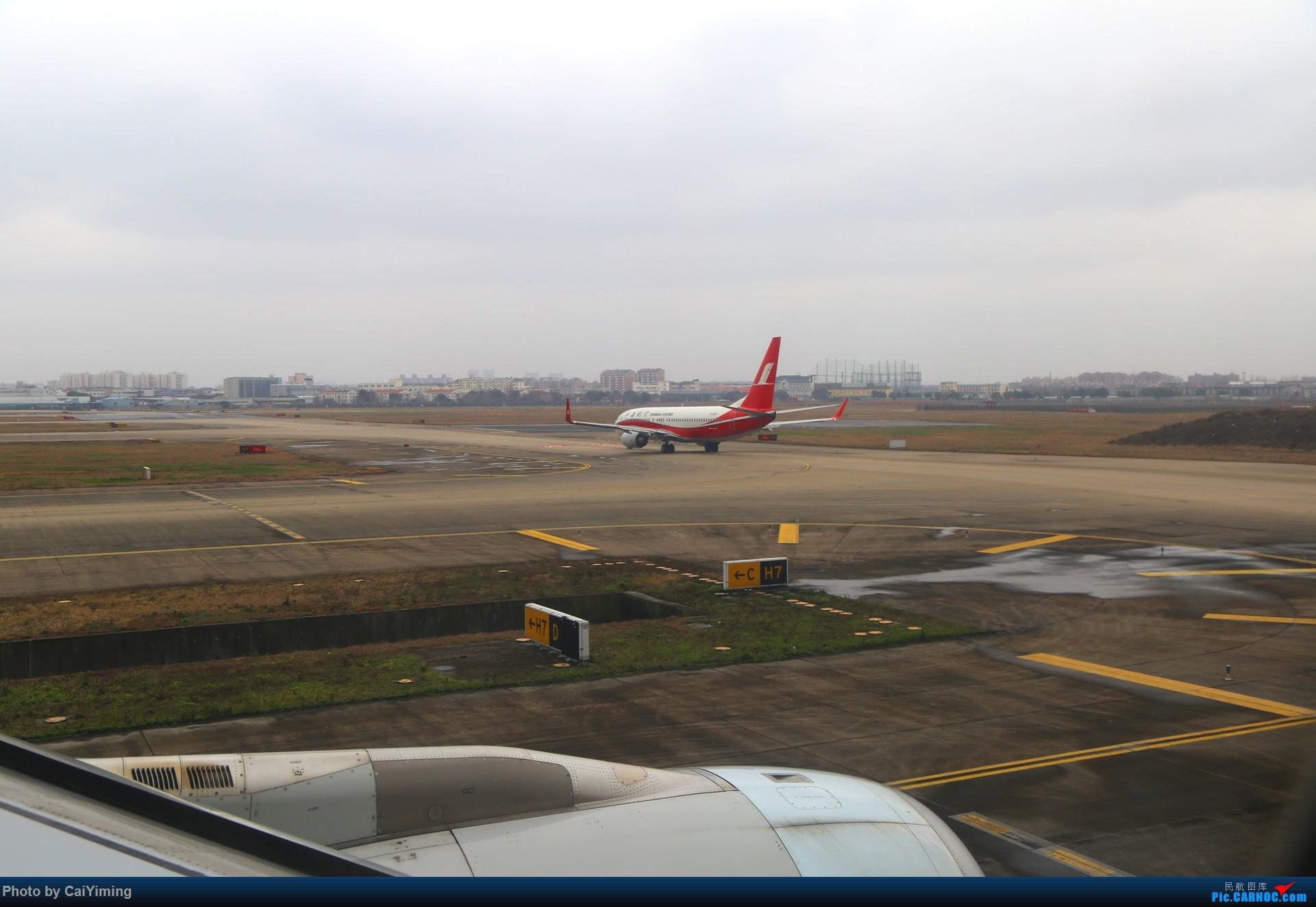 Re:[原创]【人在旅途】成都-浦东-虹桥-西安-南通-成都(3U+MU空客A359体验) BOEING 737-800  中国上海虹桥国际机场