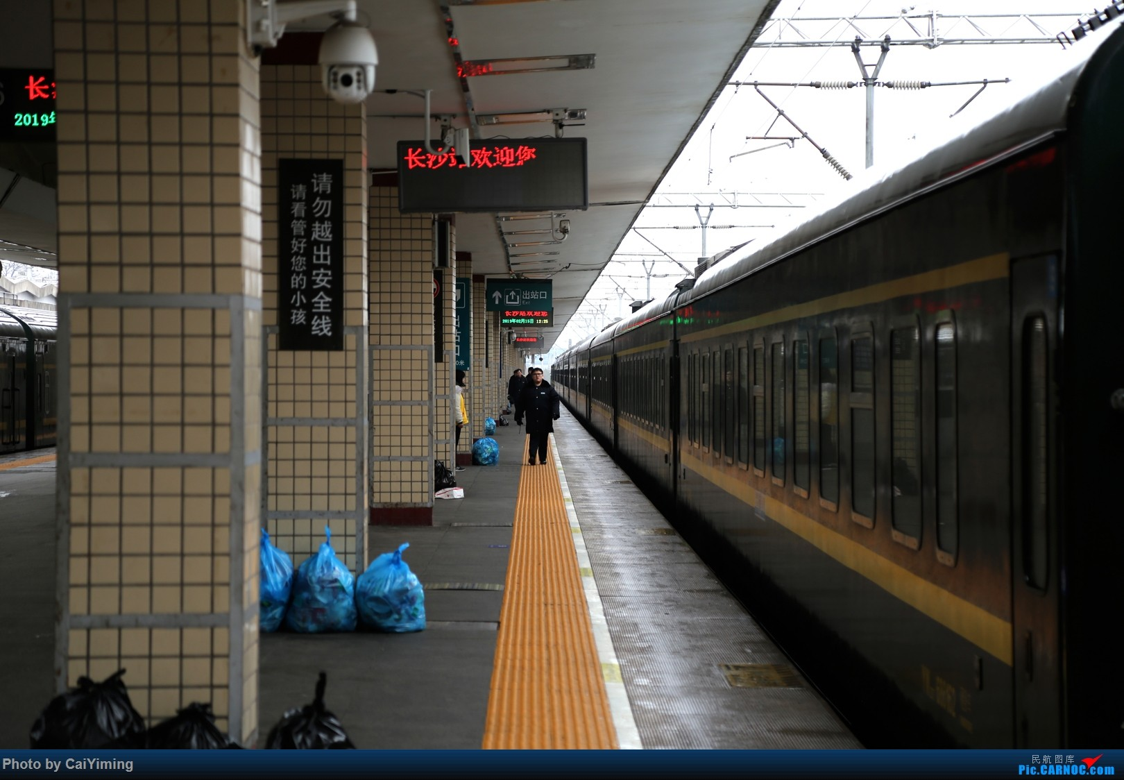 Re:[原创]【人在旅途】成都-浦东-虹桥-西安-南通-成都(3U+MU空客A359体验)