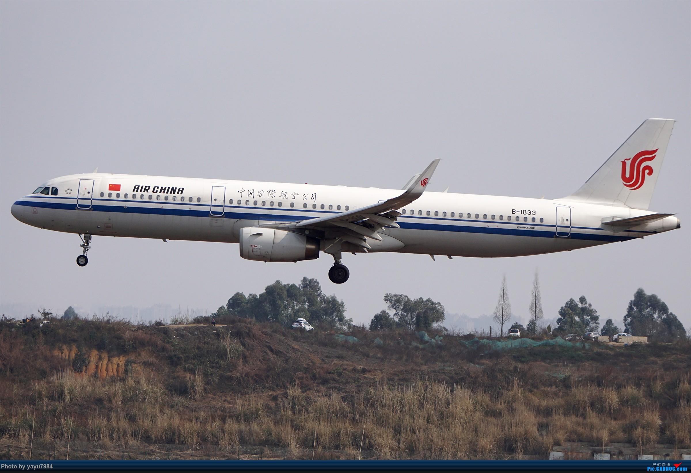 Re:[原创][CTU] 成卢兹02R拍机集锦 AIRBUS A321-200 B-1833 中国成都双流国际机场