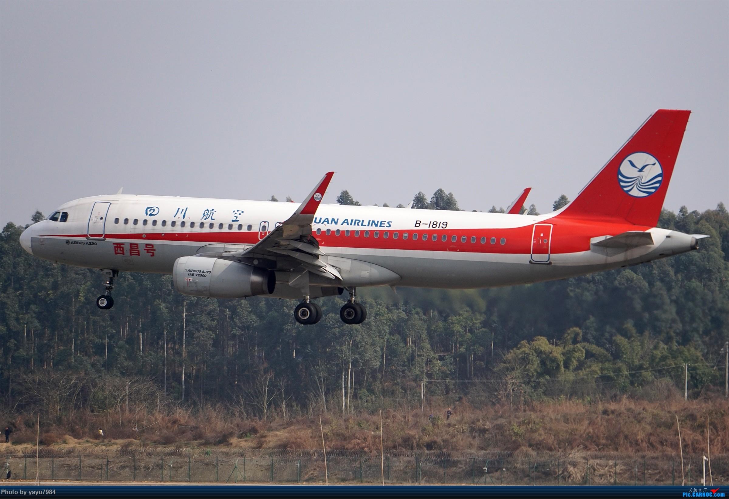 Re:[原创][CTU] 成卢兹02R拍机集锦 AIRBUS A320-200 B-1819 中国成都双流国际机场