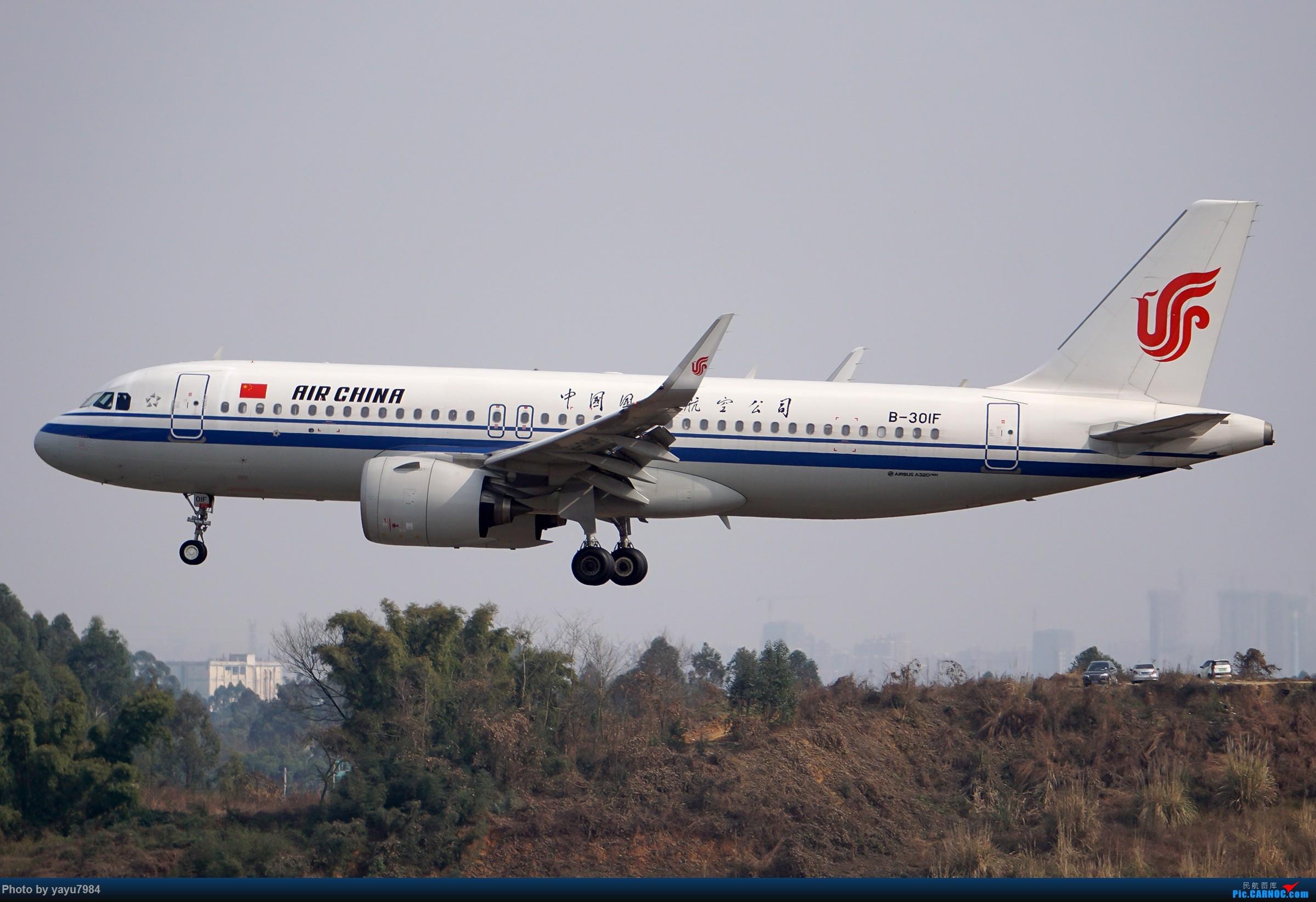 Re:[原创][CTU] 成卢兹02R拍机集锦 AIRBUS A320NEO B-301F 中国成都双流国际机场
