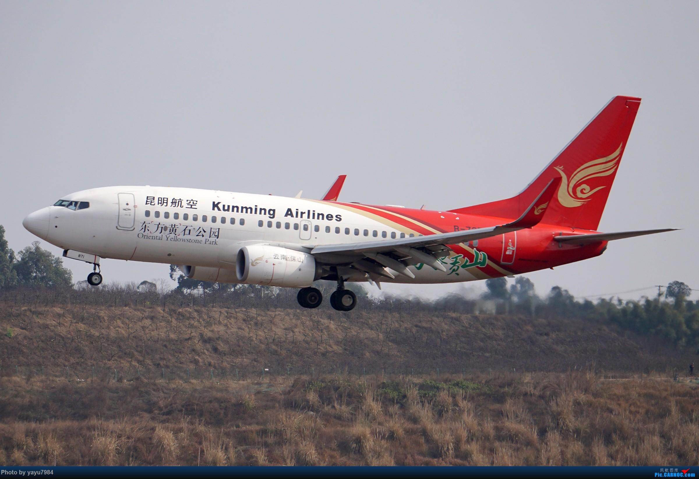 Re:[原创][CTU] 成卢兹02R拍机集锦 BOEING 737-700 B-7871 中国成都双流国际机场