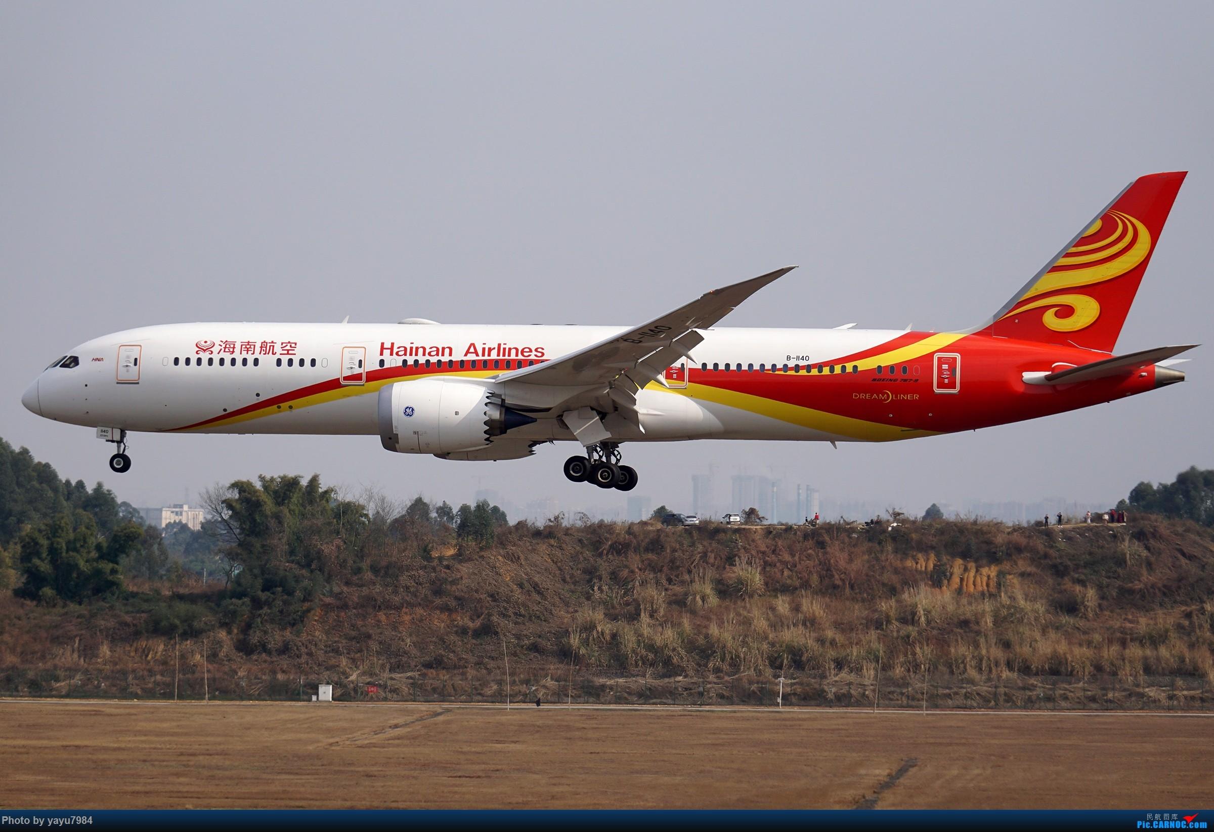 Re:[原创][CTU] 成卢兹02R拍机集锦 BOEING 787-9 B-1140 中国成都双流国际机场