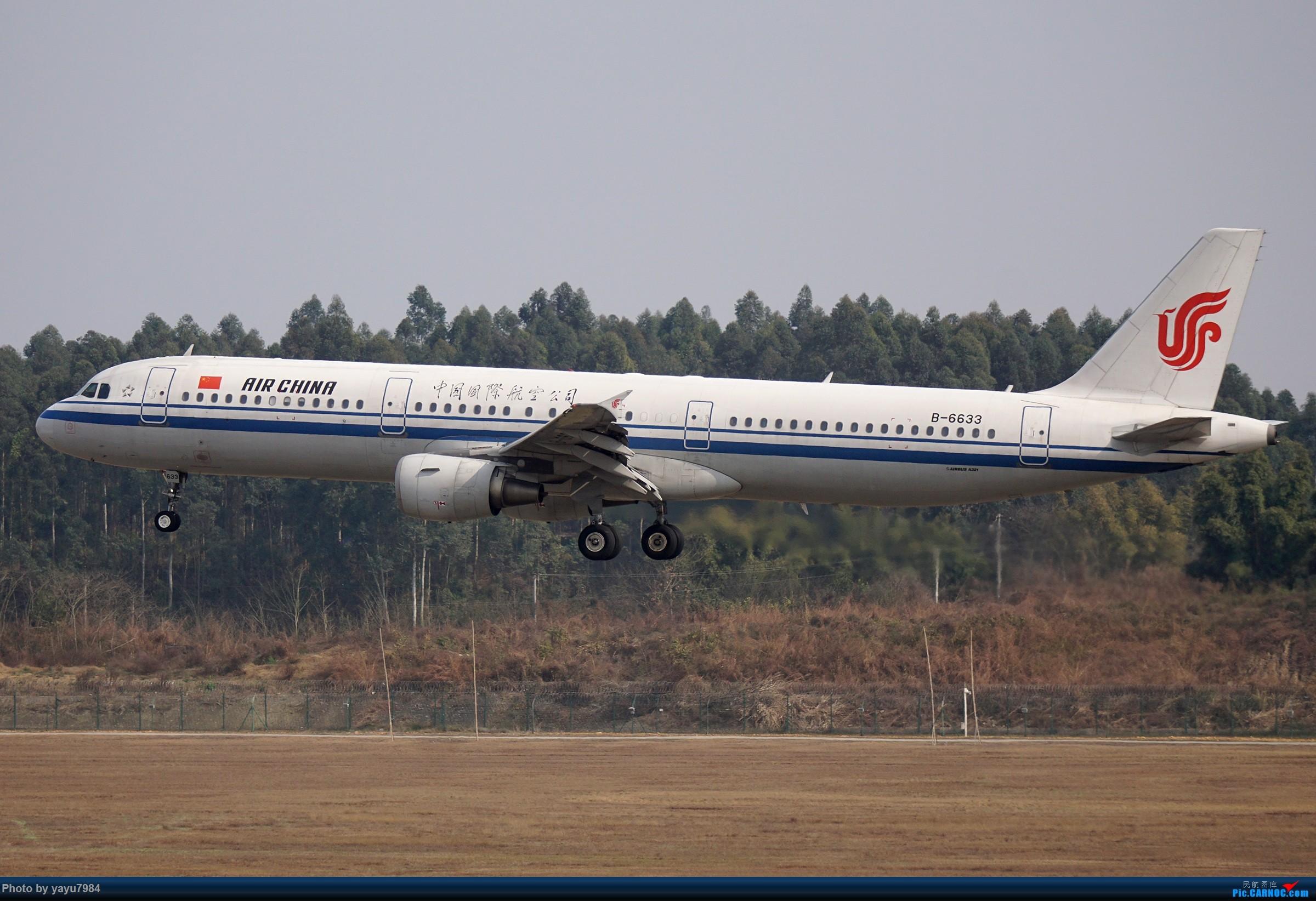 Re:[原创][CTU] 成卢兹02R拍机集锦 AIRBUS A321-200 B-6633 中国成都双流国际机场