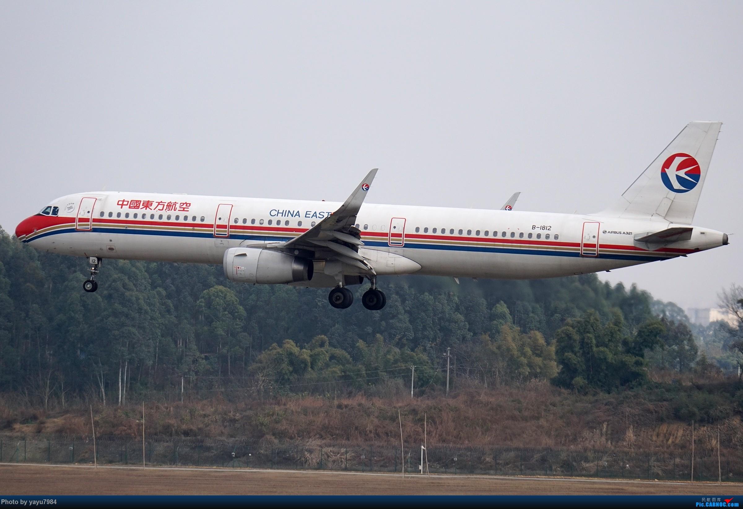 Re:[原创][CTU] 成卢兹02R拍机集锦 AIRBUS A321-200 B-1812 中国成都双流国际机场