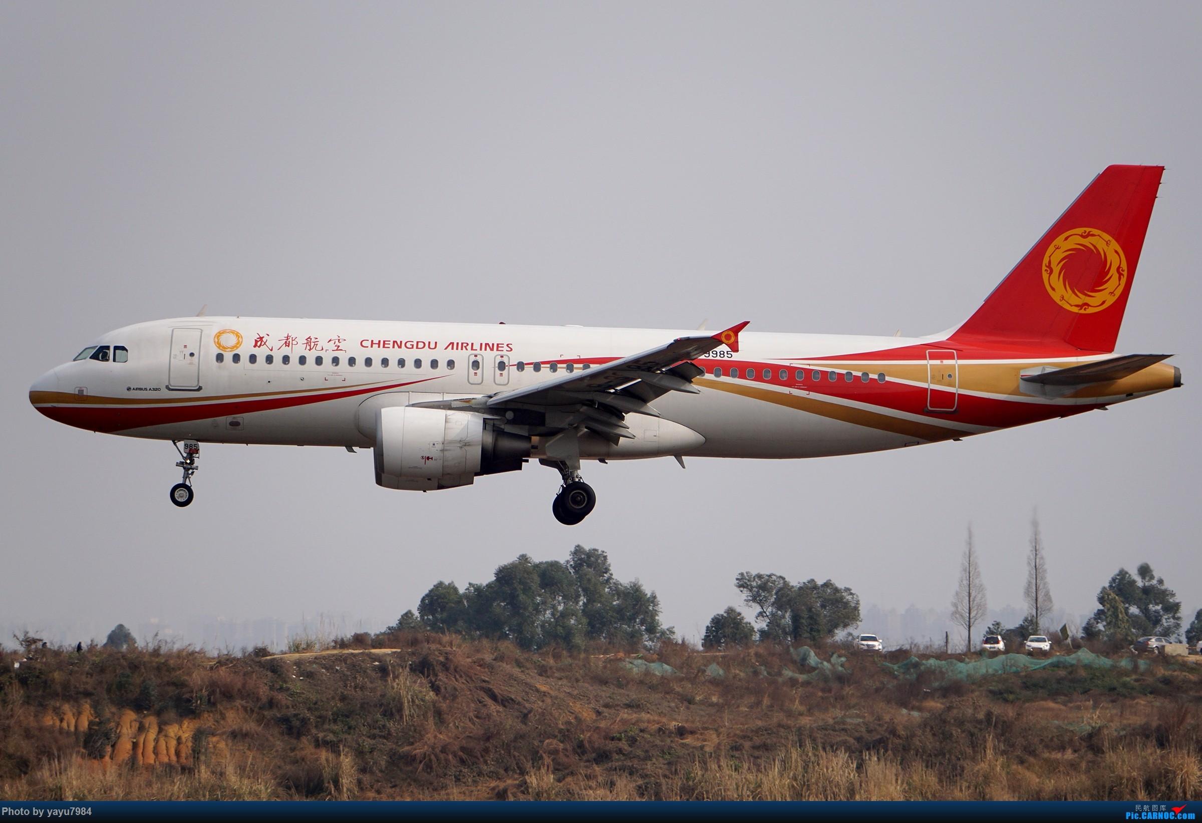 Re:[原创][CTU] 成卢兹02R拍机集锦 AIRBUS A320-200 B-9985 中国成都双流国际机场