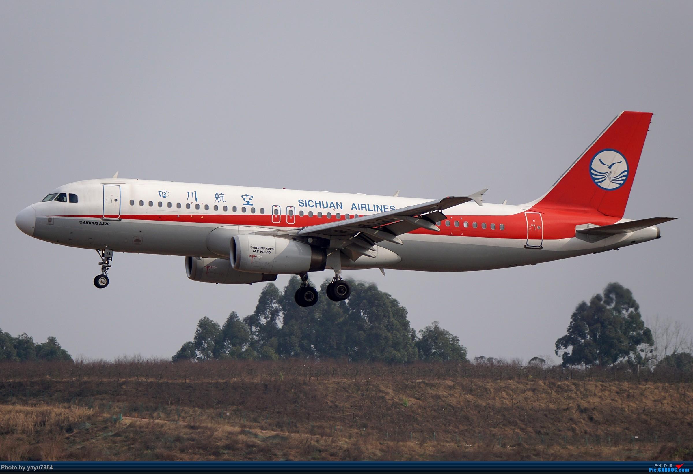 Re:[原创][CTU] 成卢兹02R拍机集锦 AIRBUS A320-200 B-6321 中国成都双流国际机场