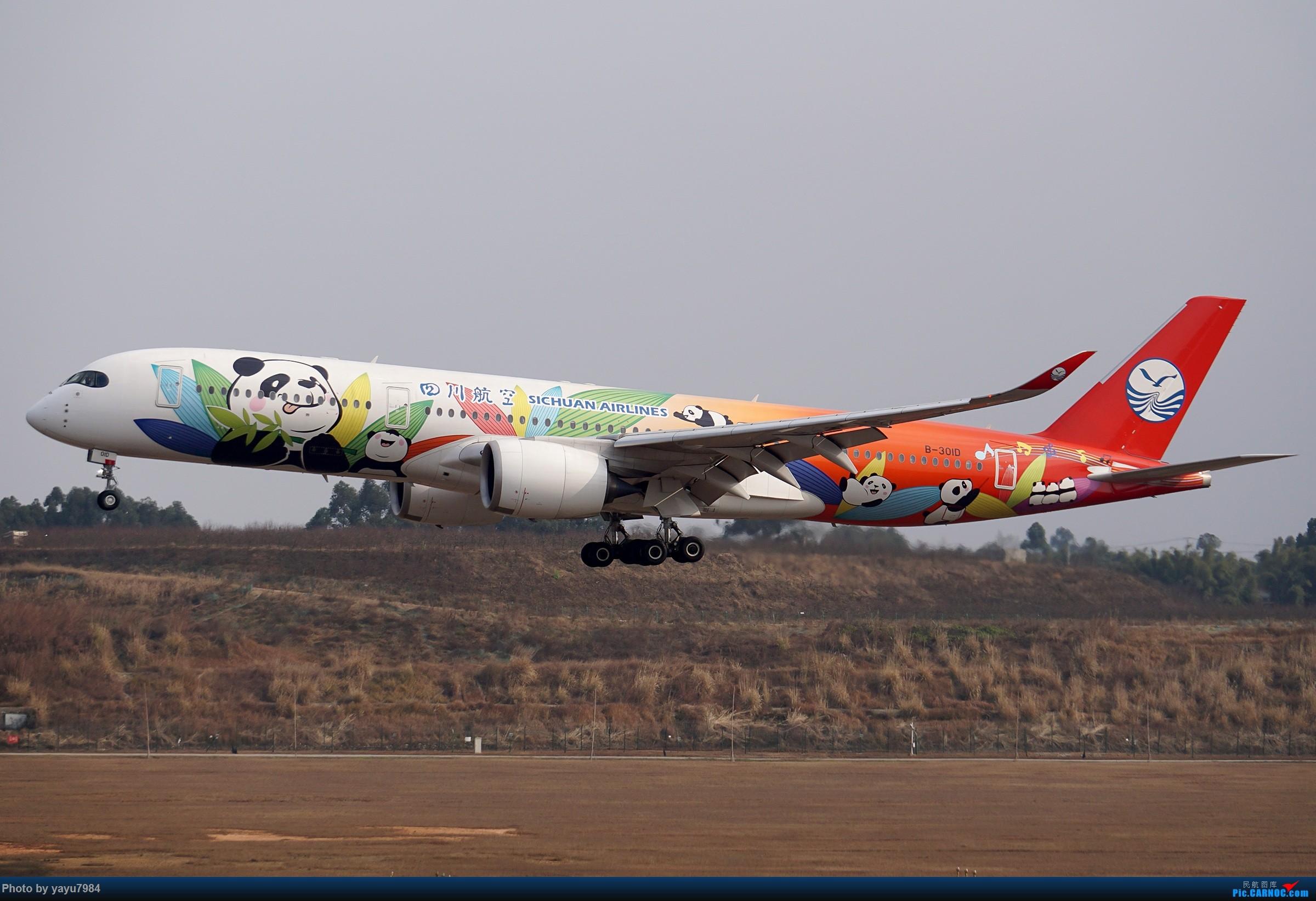 Re:[原创][CTU] 成卢兹02R拍机集锦 AIRBUS A350-900 B-301D 中国成都双流国际机场