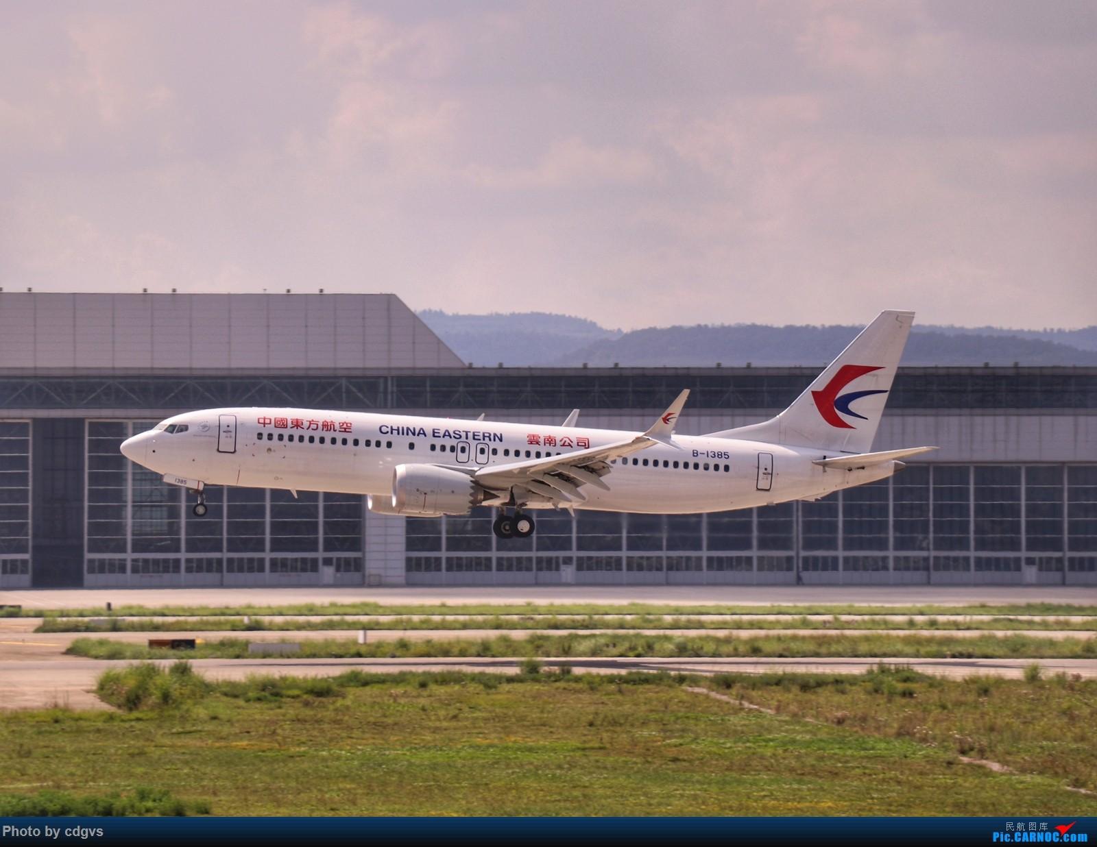 波音737 MAX 8停飞的第六天…… BOEING 737MAX-8 B-1385 中国昆明长水国际机场