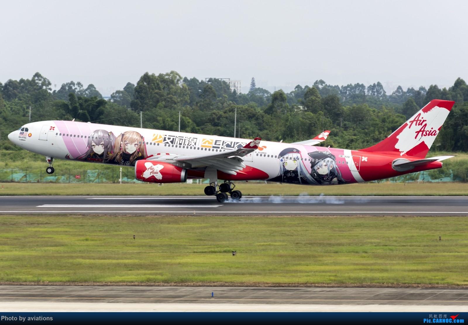 [原创](单图)亚航9M-XXB少女前线彩绘 AIRBUS A330-300 9M-XXB 中国成都双流国际机场