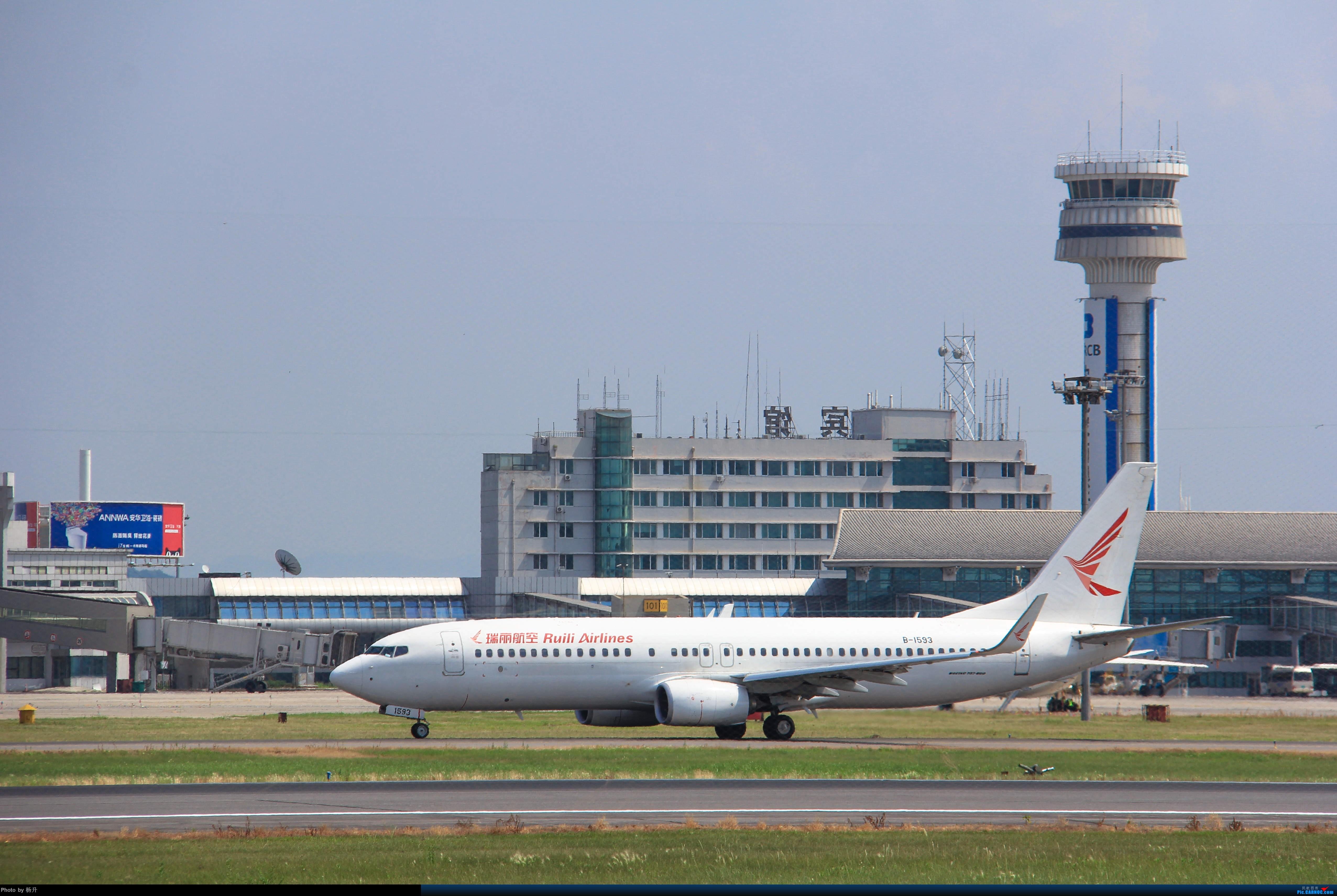 Re:【SHE】沈阳桃仙国际机场拍机 BOEING 737-800 B-1593 中国沈阳桃仙国际机场