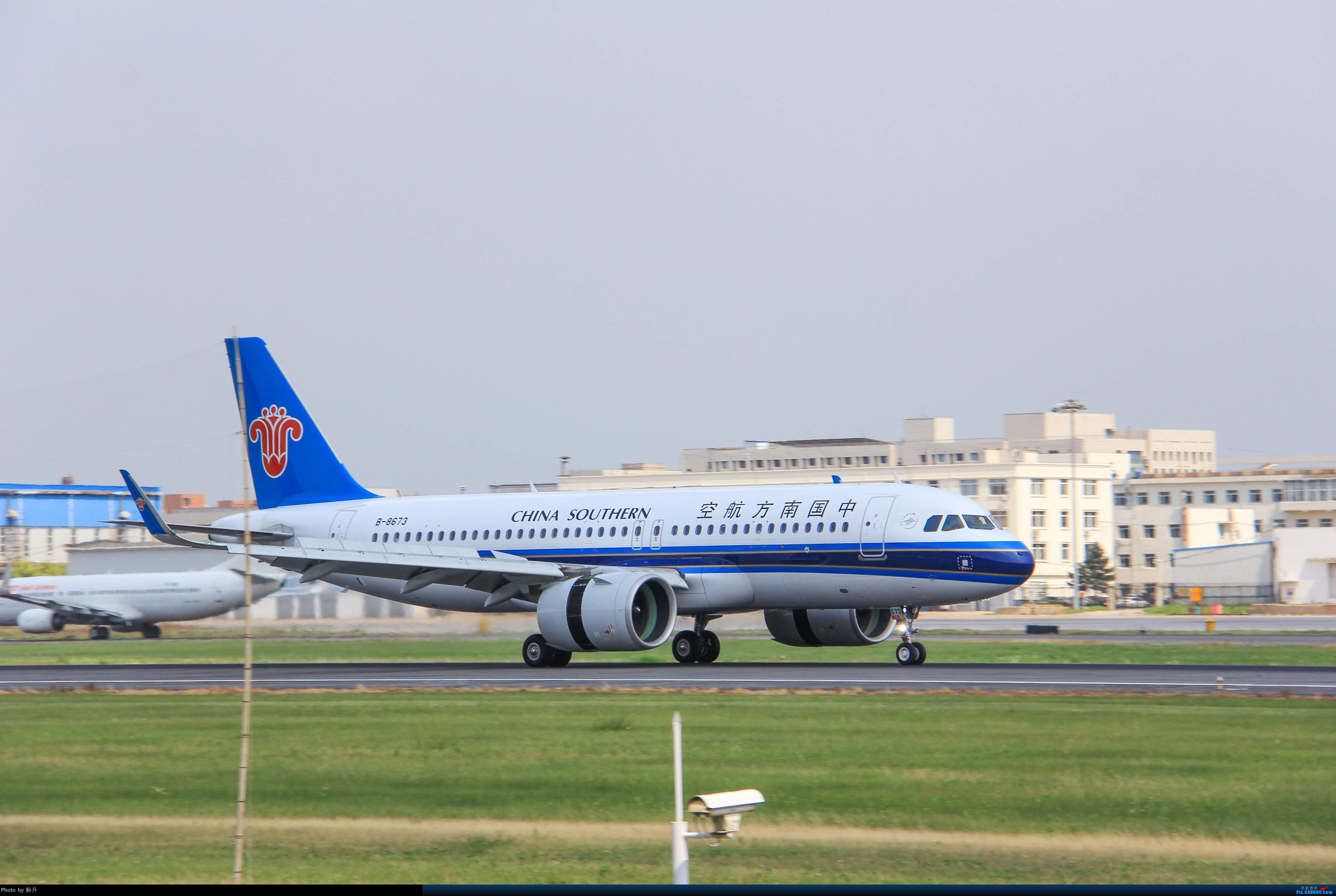 【SHE】沈阳桃仙国际机场拍机 AIRBUS A320NEO B-8673 中国沈阳桃仙国际机场