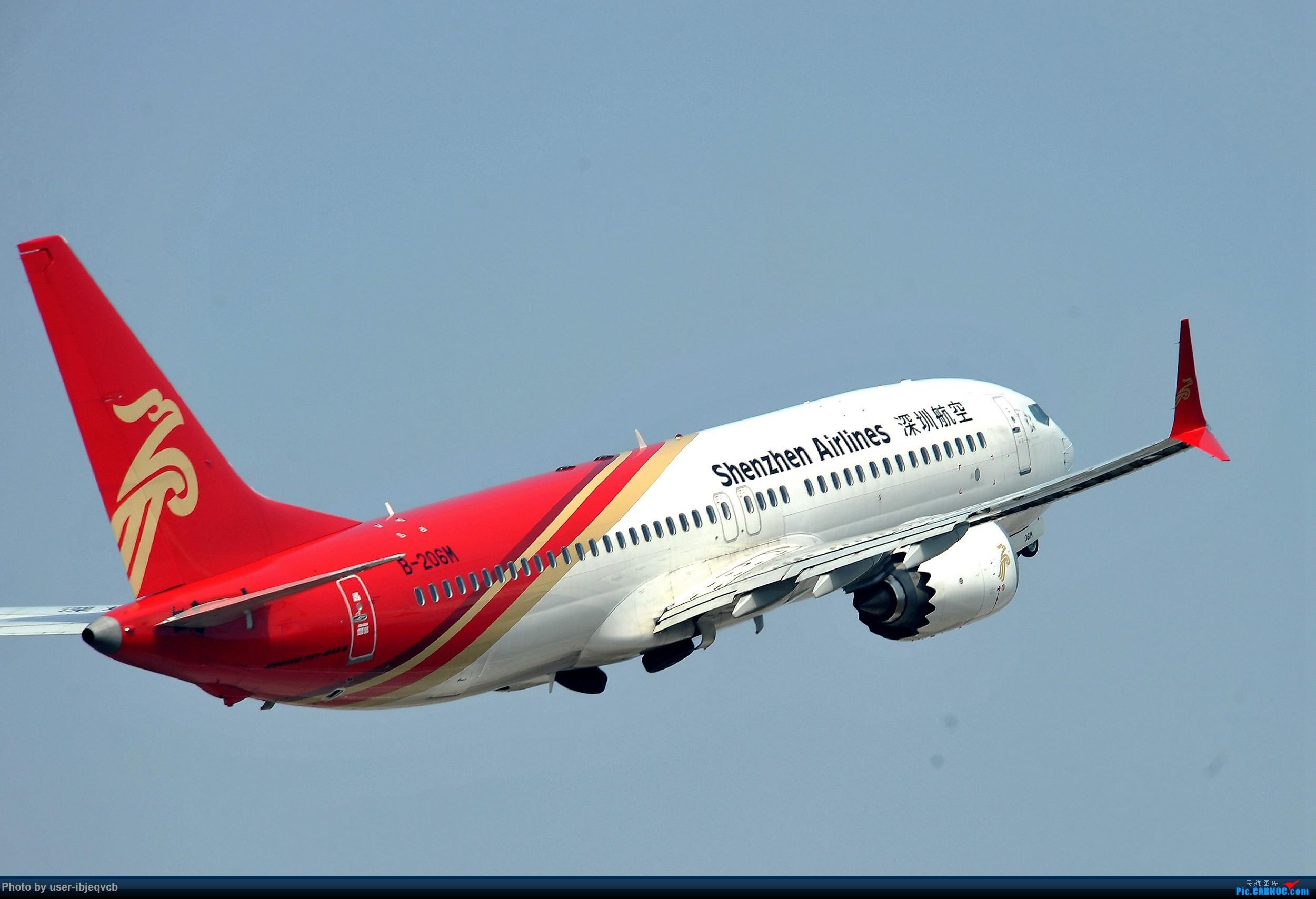 Re:[原创]今天终于加入组织了,初来乍到,请多包涵 BOEING 737MAX-8