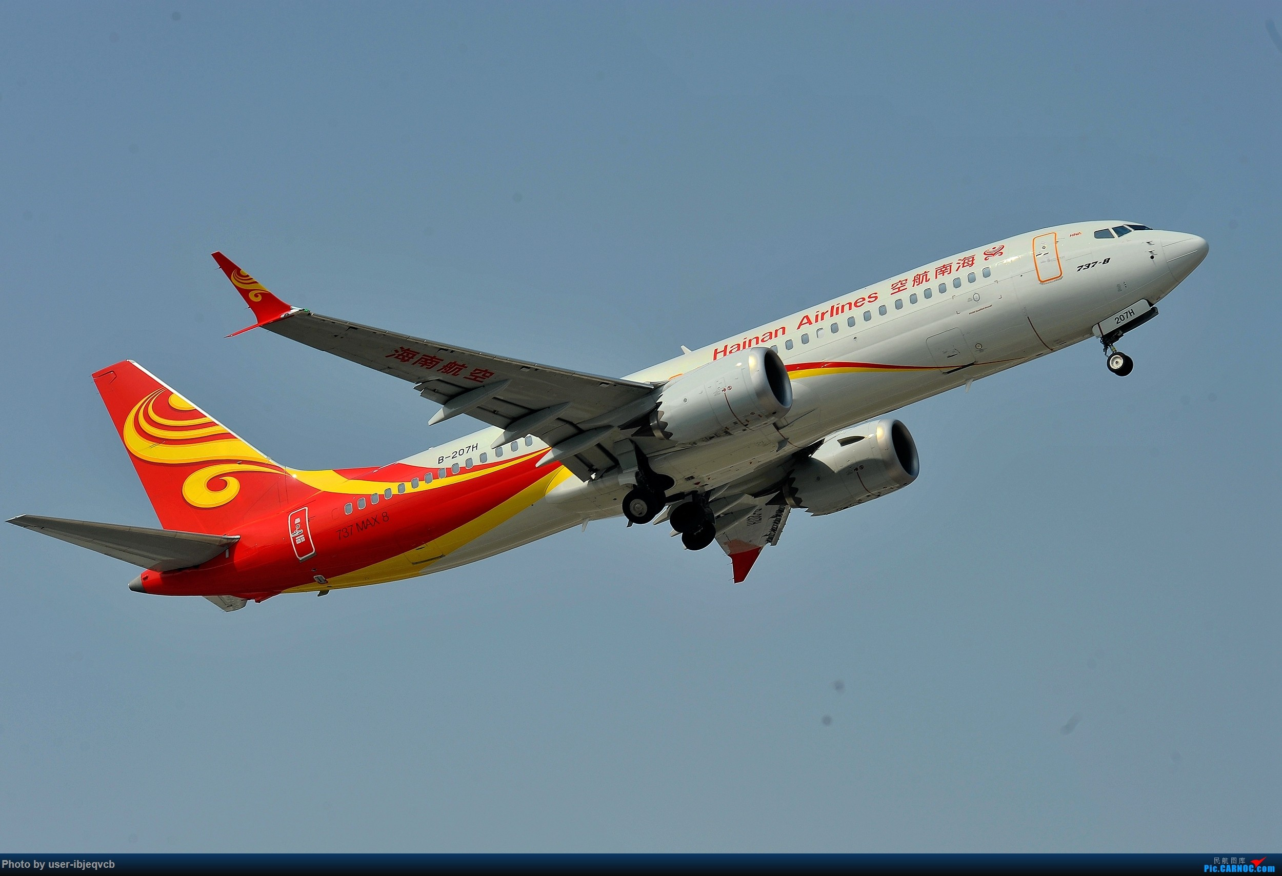 Re:今天终于加入组织了,初来乍到,请多包涵 BOEING 737MAX-8 B-207H 重庆江北国际机场