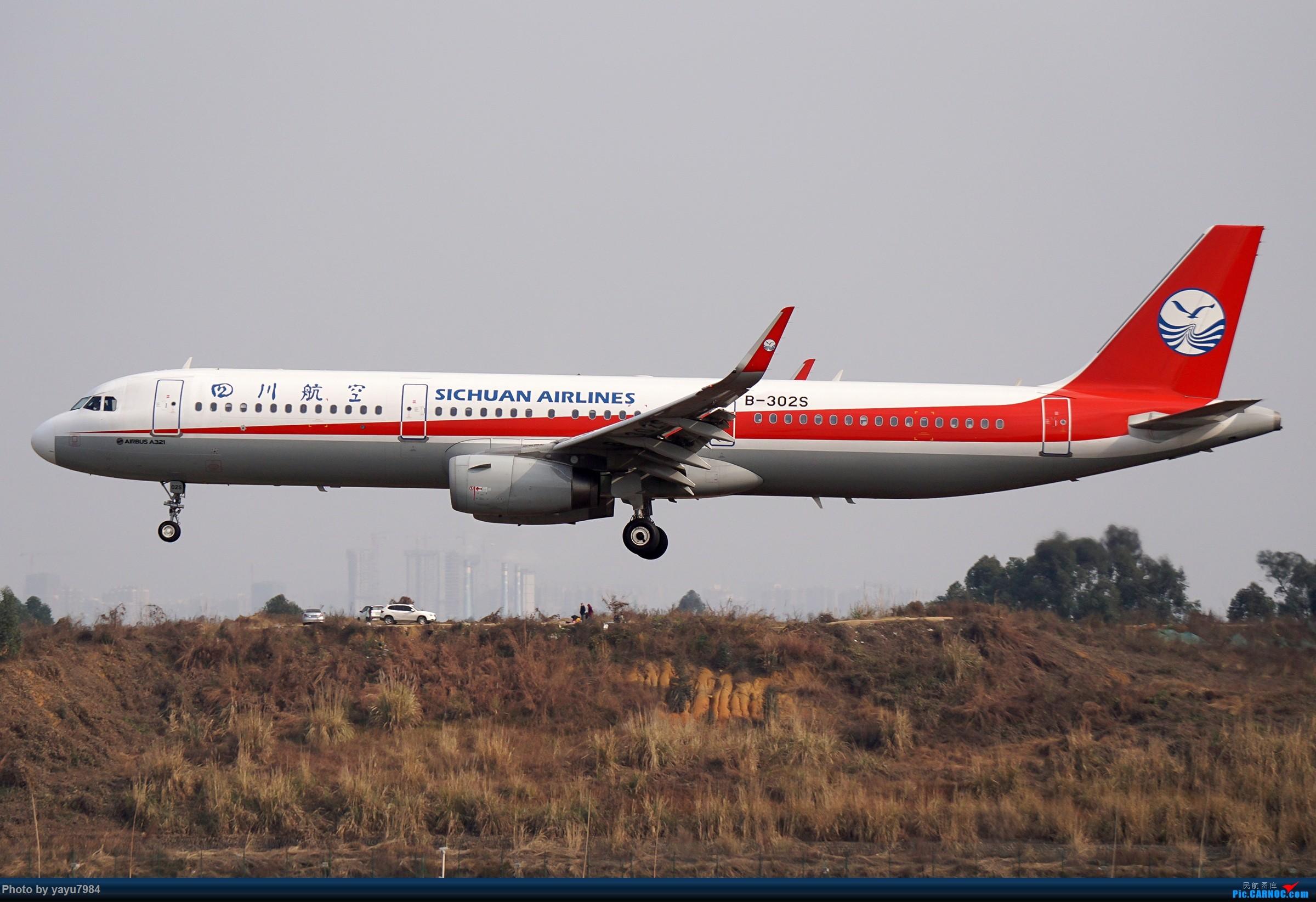 Re:[原创][CTU] 成卢兹02R拍机集锦 AIRBUS A321-200 B-302S 中国成都双流国际机场