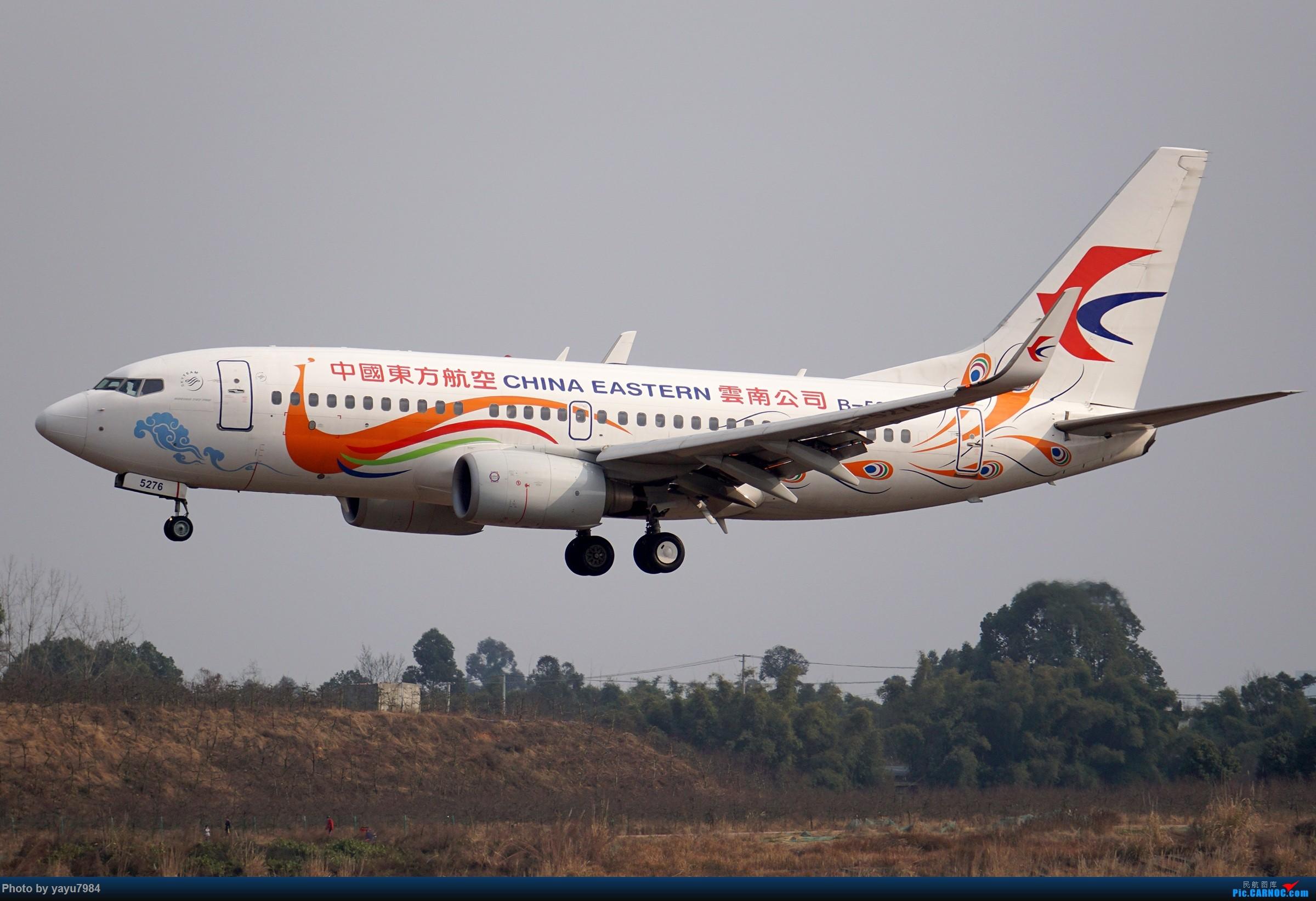Re:[原创][CTU] 成卢兹02R拍机集锦 BOEING 737-700 B-5276 中国成都双流国际机场