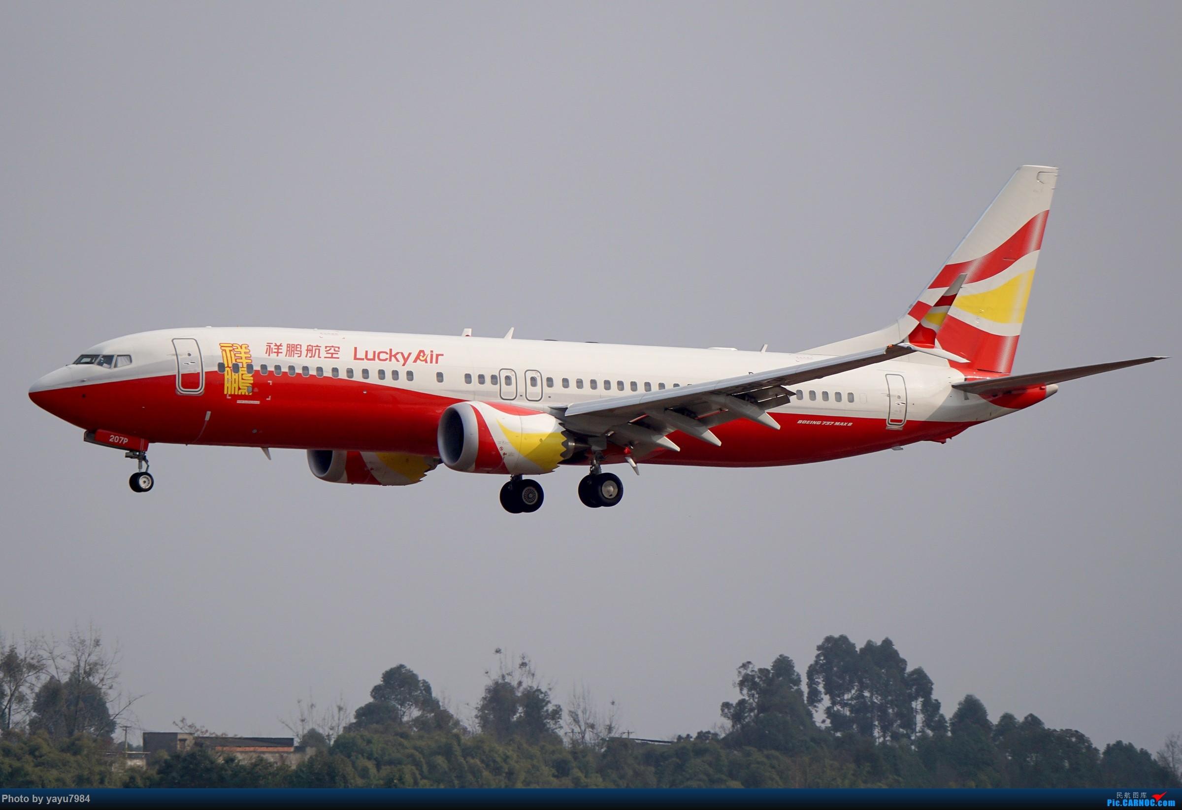 Re:[原创][CTU] 成卢兹02R拍机集锦 BOEING 737MAX-8 B-207P 中国成都双流国际机场