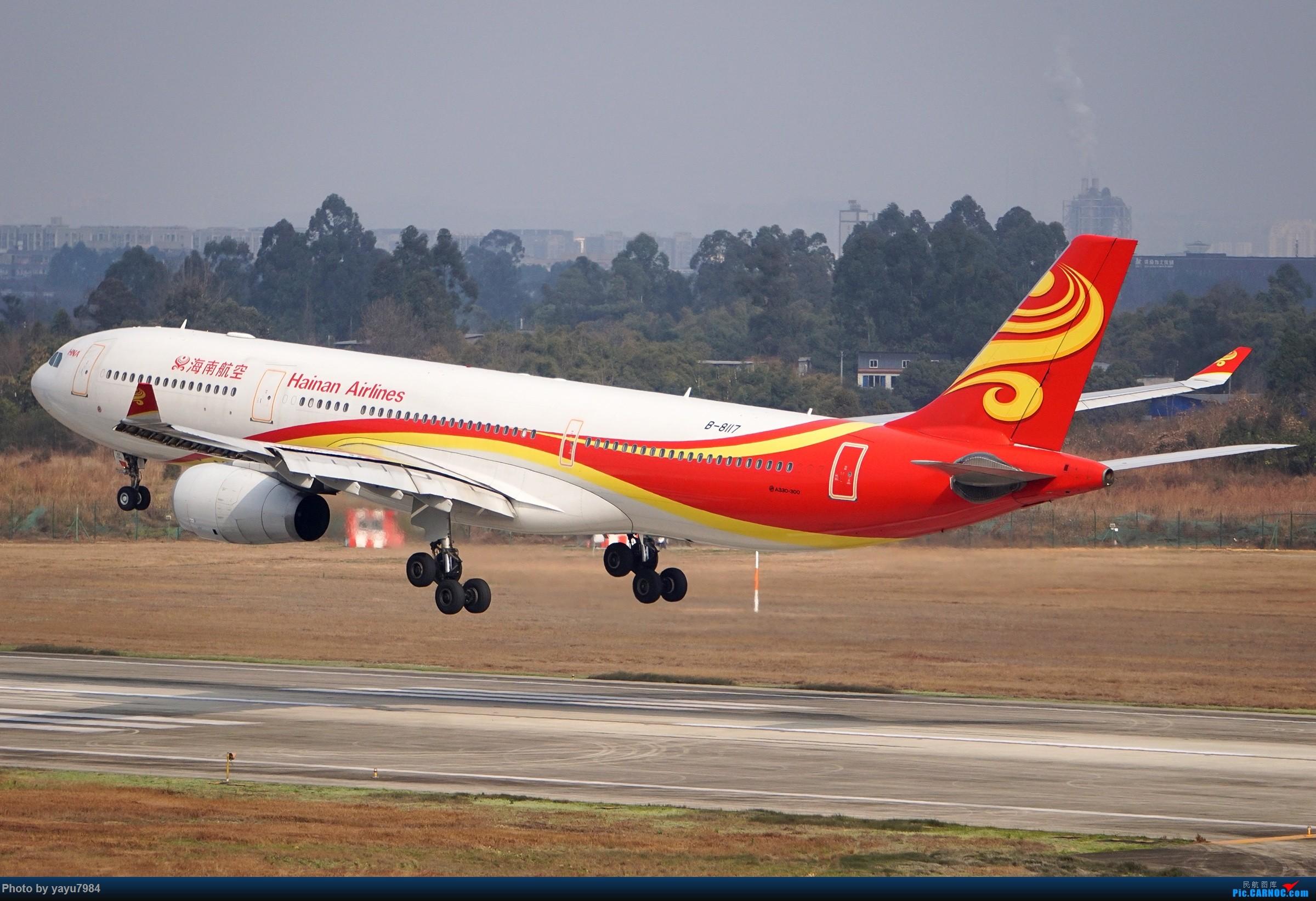 Re:[原创][CTU] 成卢兹02R拍机集锦 AIRBUS A330-300 B-8117 中国成都双流国际机场