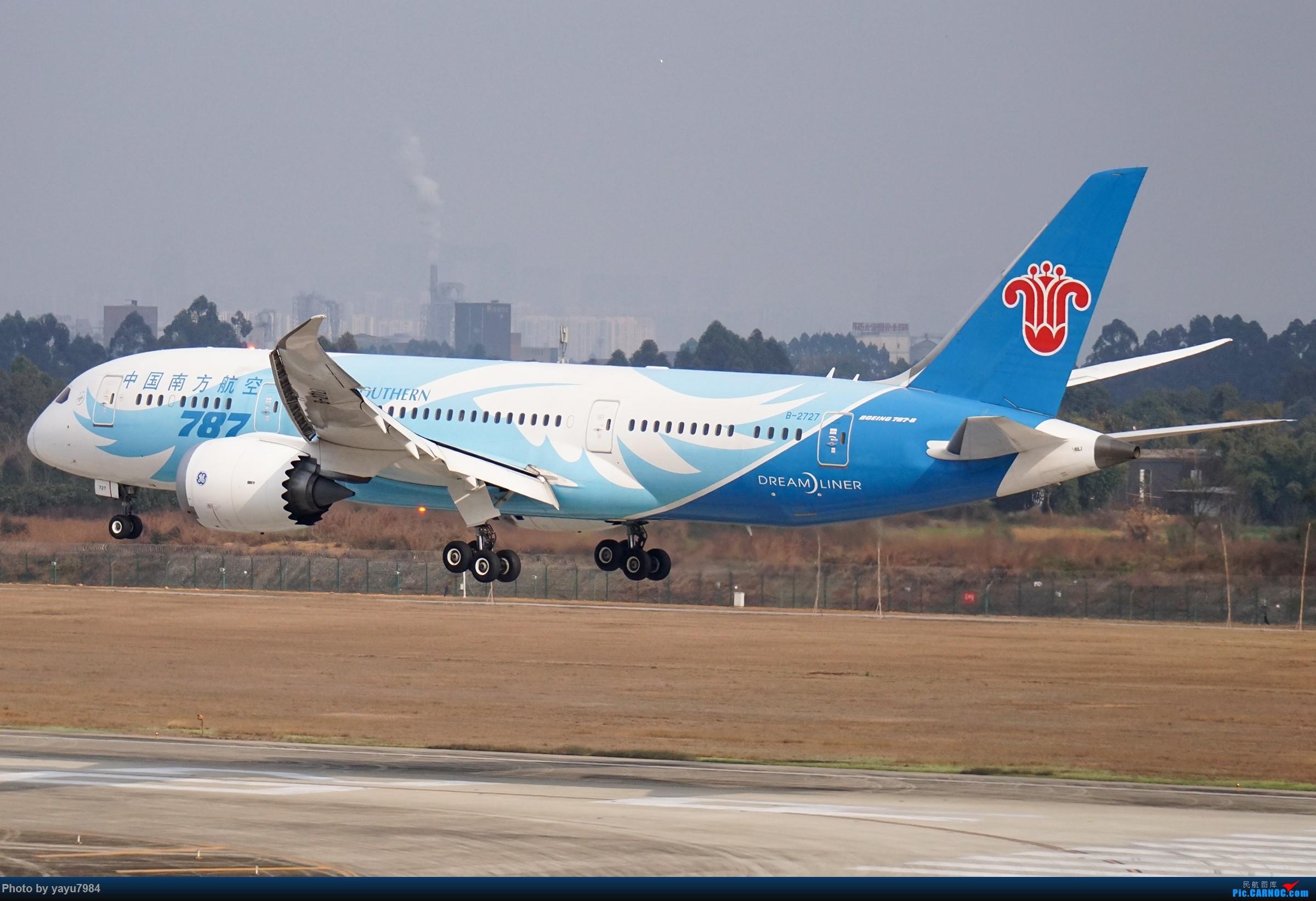 Re:[原创][CTU] 成卢兹02R拍机集锦 BOEING 787-8 B-2727 中国成都双流国际机场